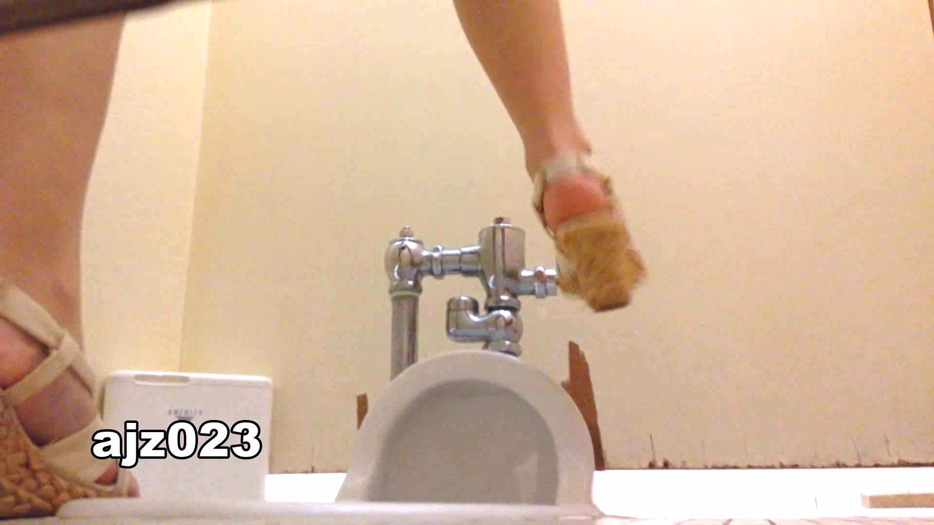 某有名大学女性洗面所 vol.23 洗面所 隠し撮りオマンコ動画紹介 101画像 7