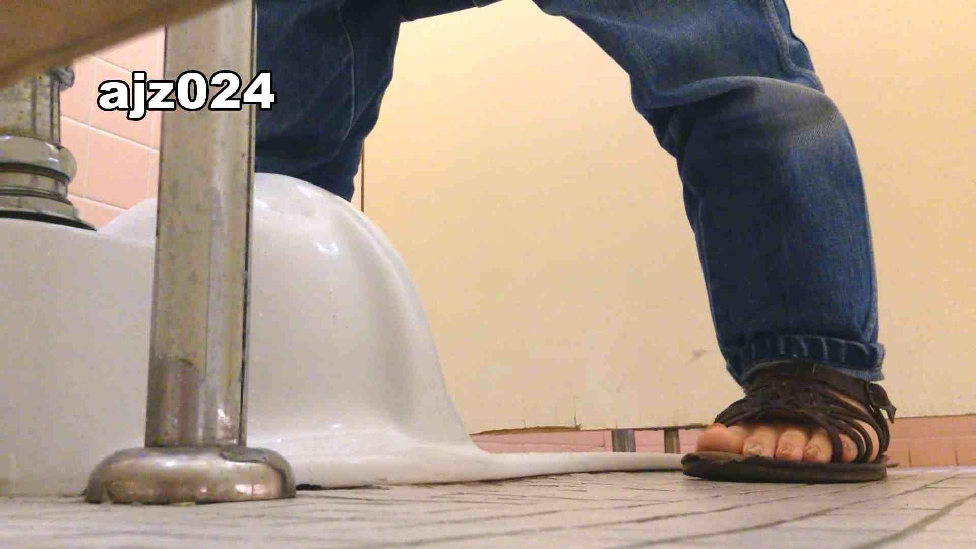 某有名大学女性洗面所 vol.24 和式 隠し撮りすけべAV動画紹介 59画像 7