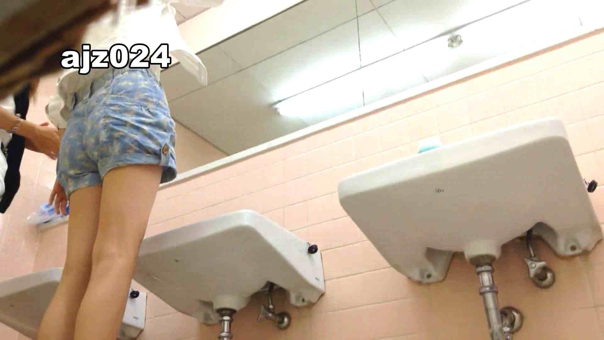 某有名大学女性洗面所 vol.24 和式 隠し撮りすけべAV動画紹介 59画像 59