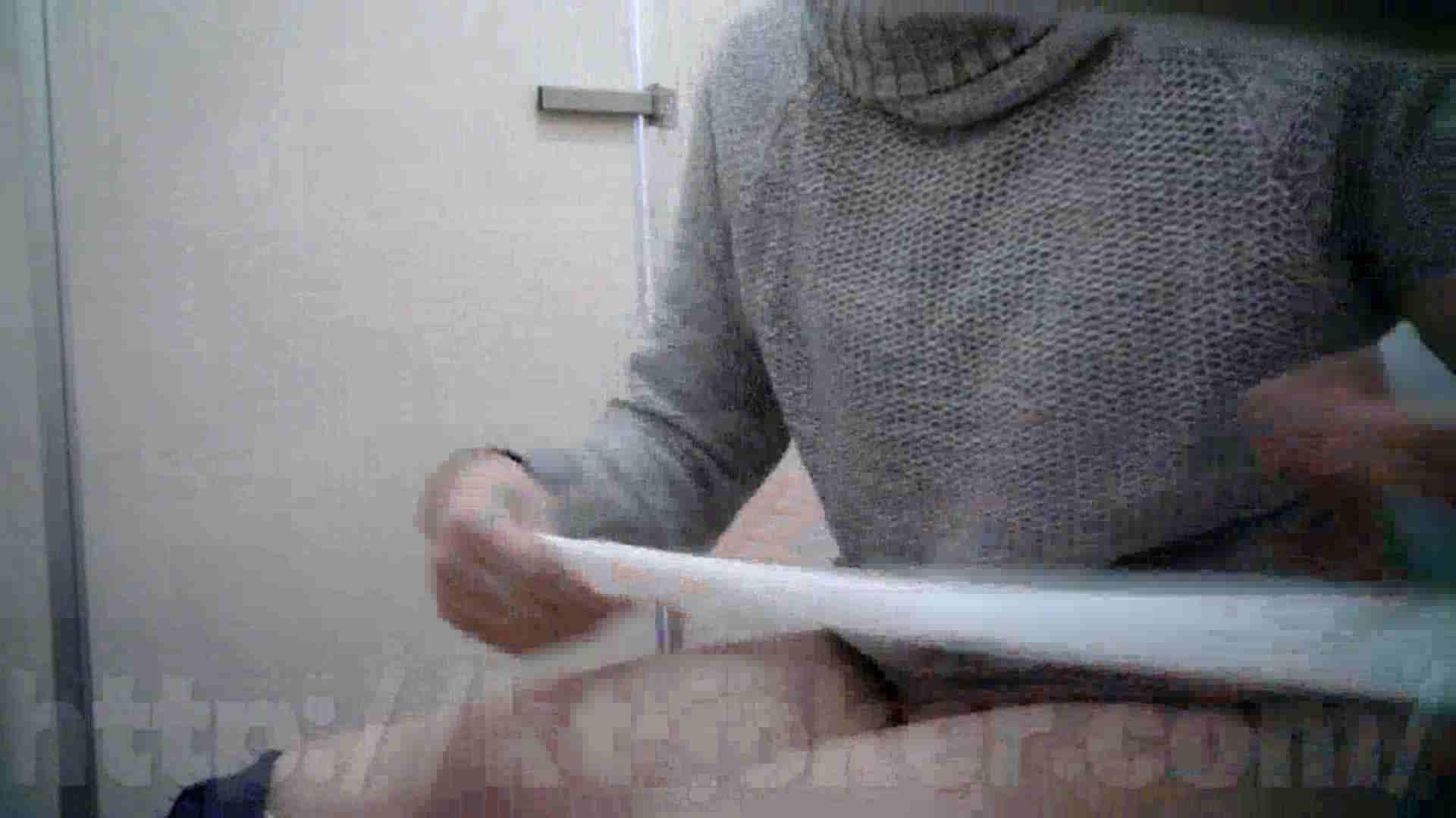 某有名大学女性洗面所 vol.25 OLセックス  91画像 22