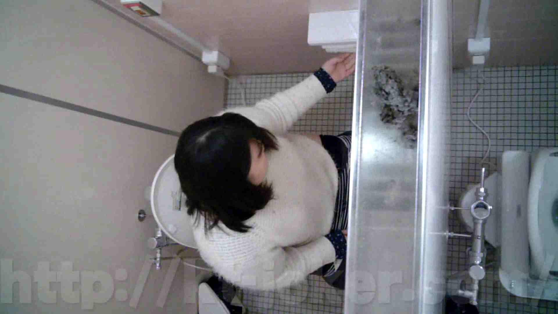 某有名大学女性洗面所 vol.26 和式   投稿  97画像 21