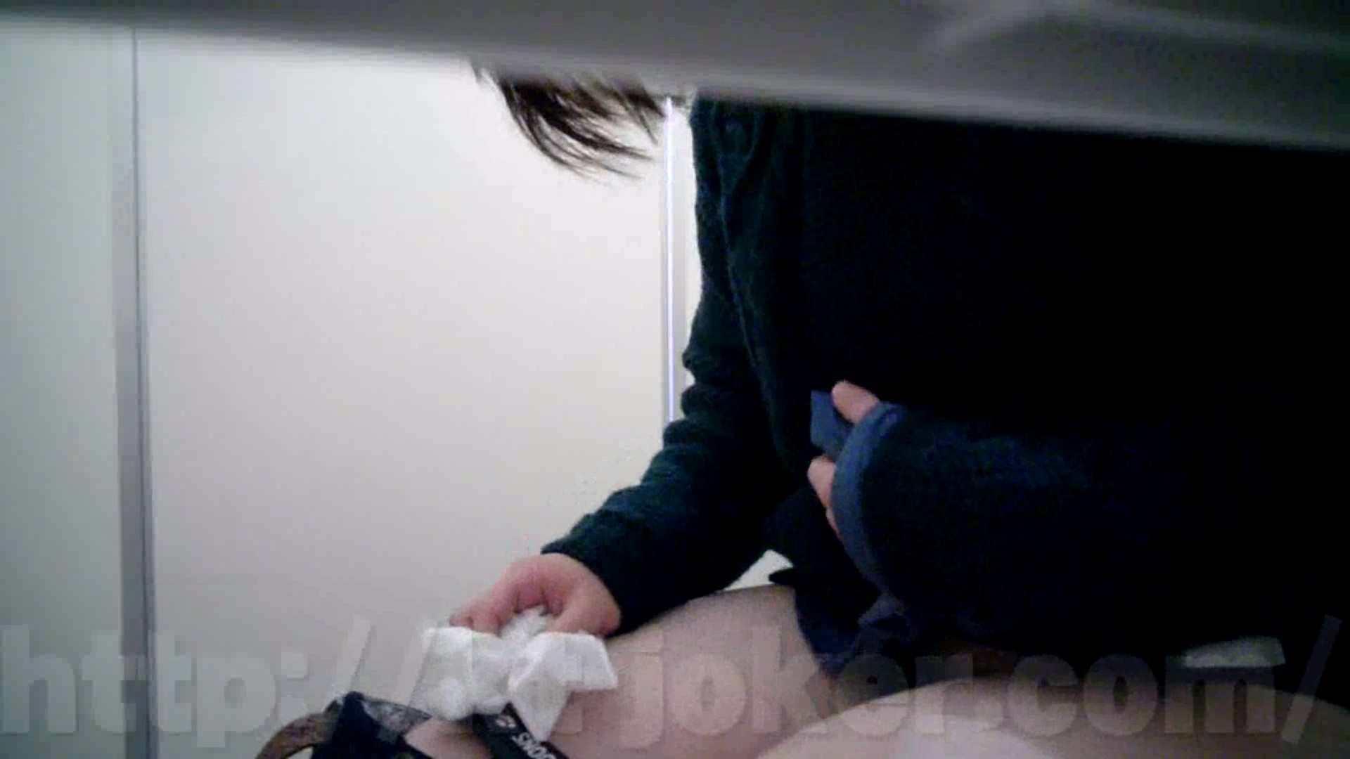 某有名大学女性洗面所 vol.26 OLセックス 覗きぱこり動画紹介 97画像 32