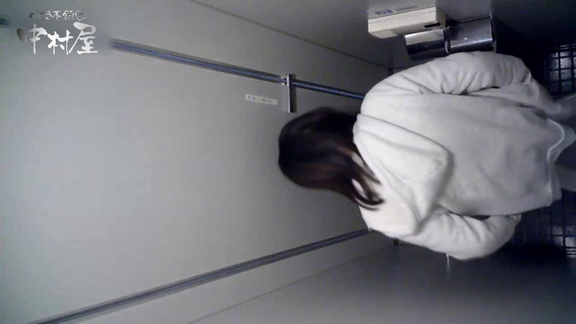 無修正エロ動画|有名大学女性洗面所 vol.55 シャワー付きトイレならぬカメラ付きトイレです。|のぞき本舗 中村屋