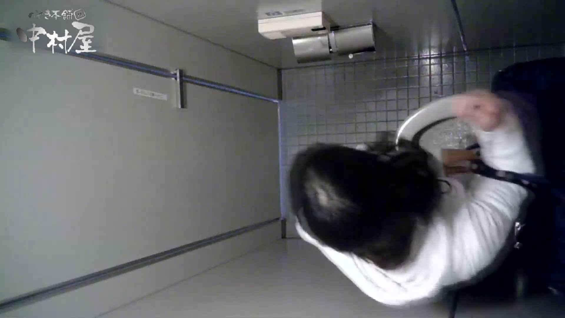 有名大学女性洗面所 vol.58 アンダーヘアーも冬支度? 洗面所 盗撮動画紹介 91画像 13