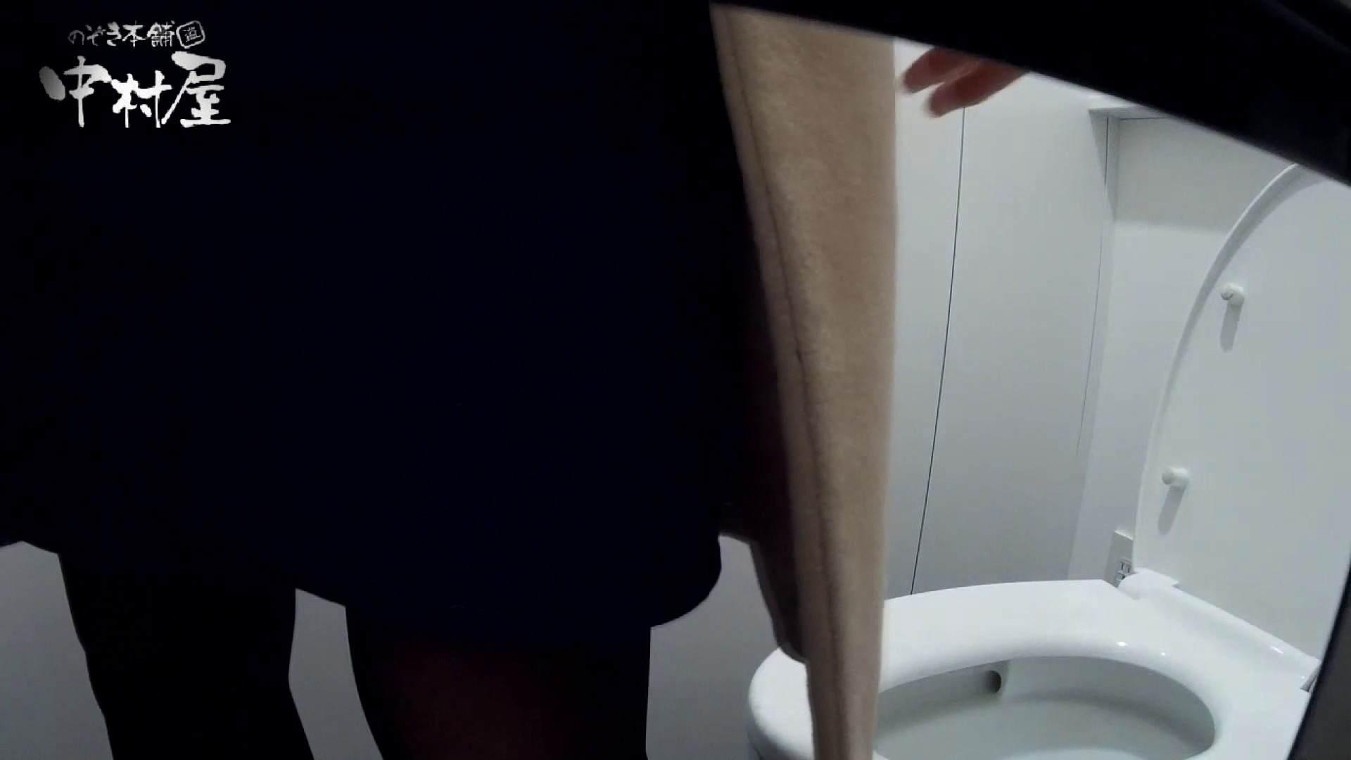 有名大学女性洗面所 vol.58 アンダーヘアーも冬支度? 潜入 | 投稿  91画像 21