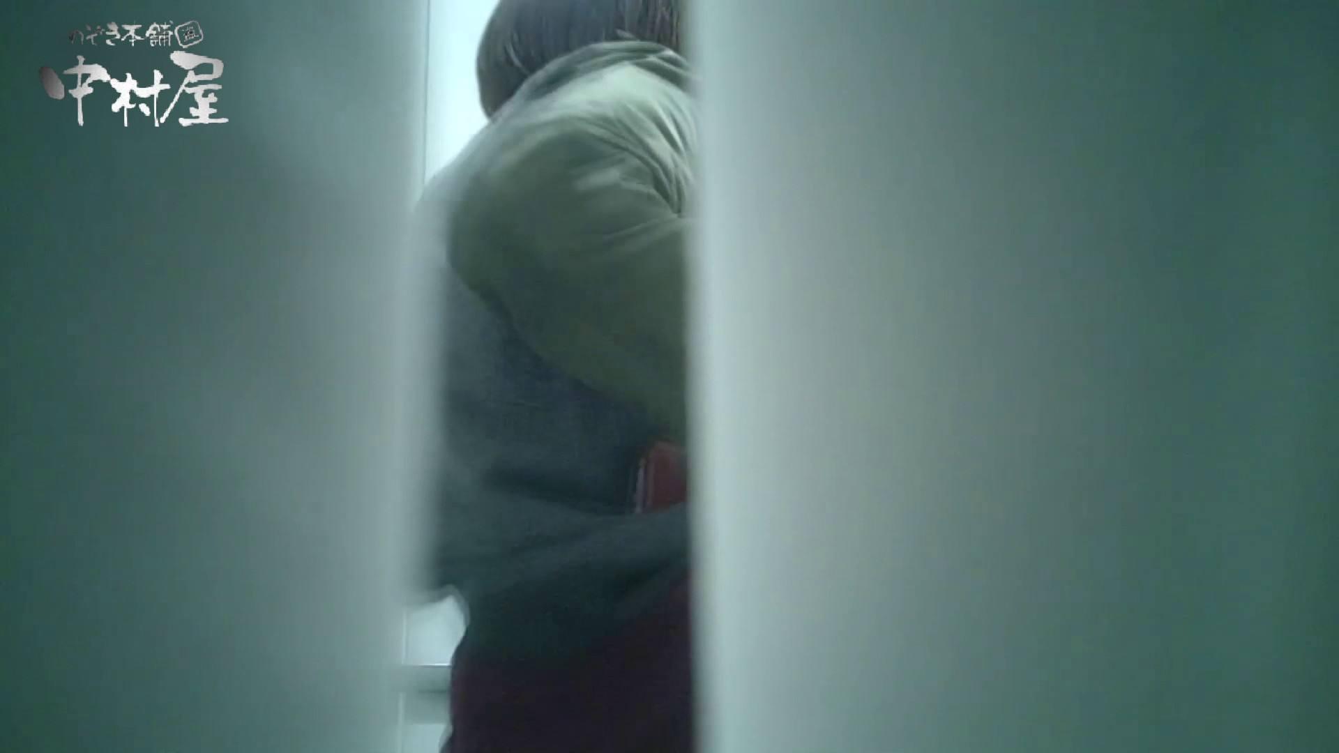 有名大学女性洗面所 vol.58 アンダーヘアーも冬支度? 和式 盗撮アダルト動画キャプチャ 91画像 39