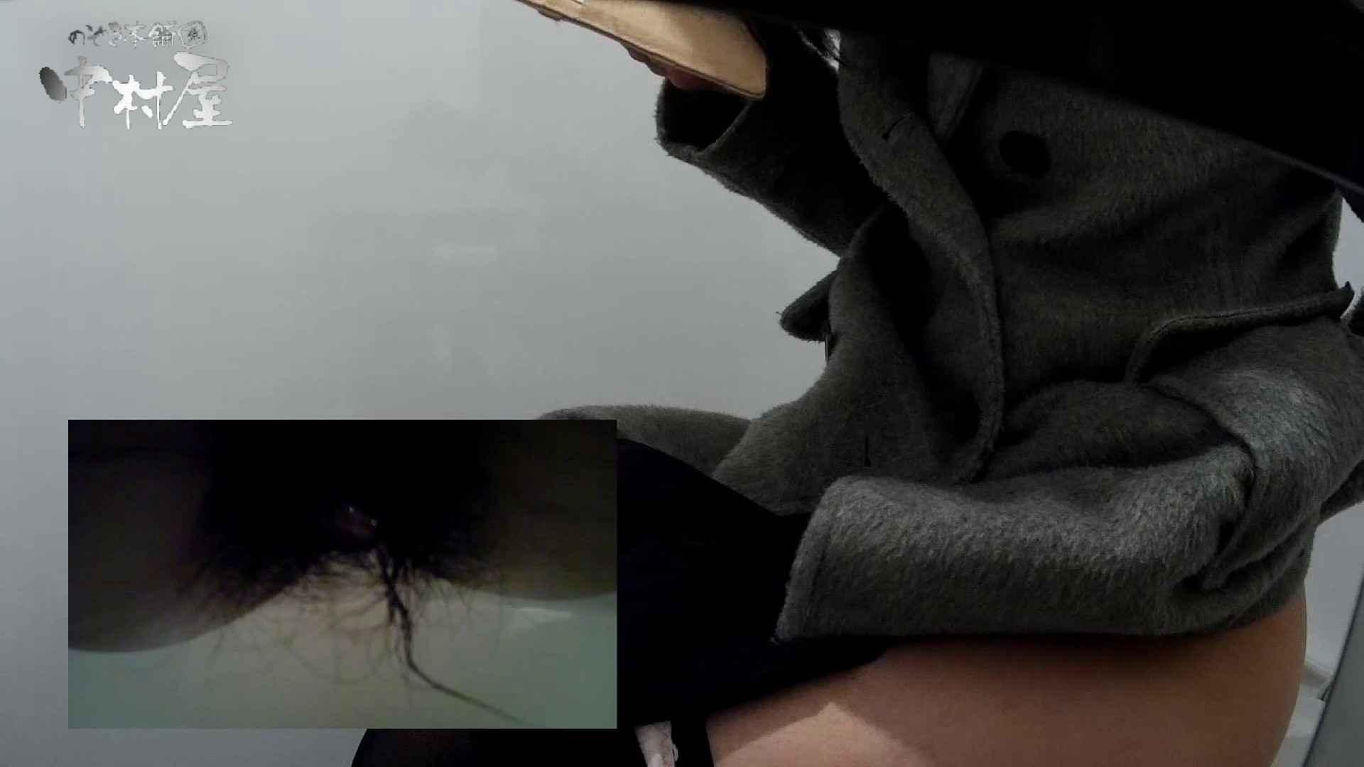 有名大学女性洗面所 vol.58 アンダーヘアーも冬支度? 和式 盗撮アダルト動画キャプチャ 91画像 74
