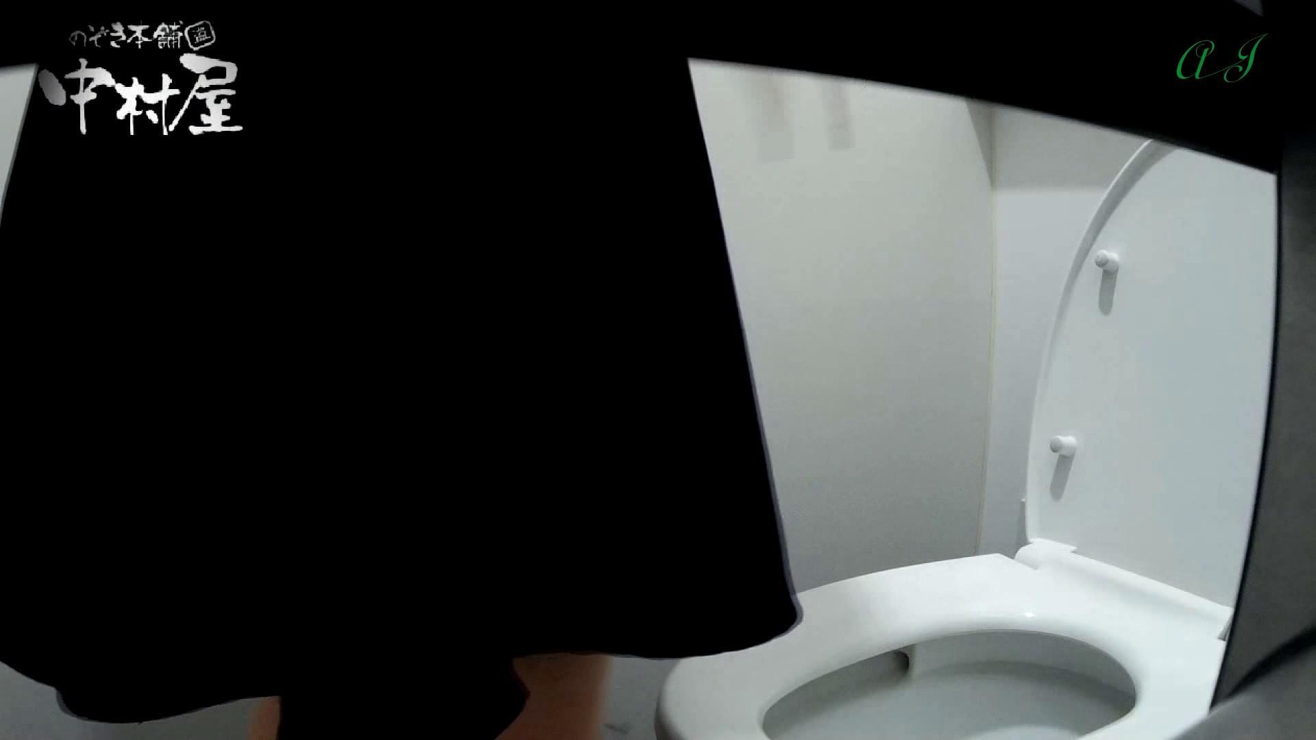 有名大学女性洗面所 vol.62 会話が弾む化粧室!! OLセックス  66画像 5