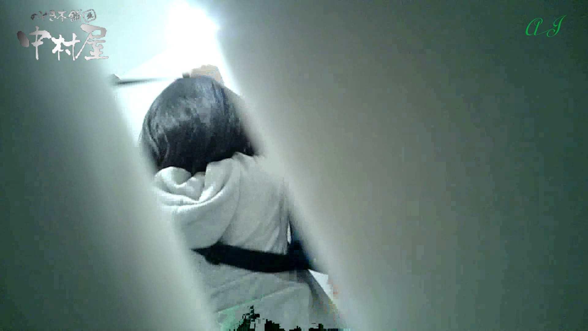 有名大学女性洗面所 vol.62 会話が弾む化粧室!! 潜入 スケベ動画紹介 66画像 7