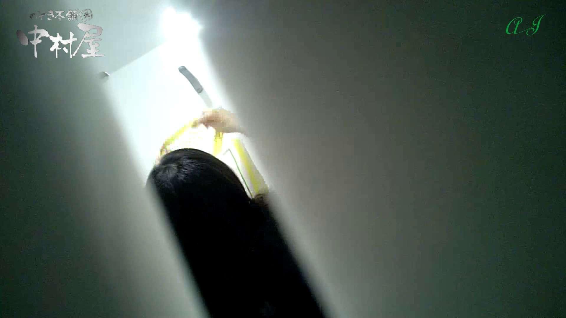 有名大学女性洗面所 vol.62 会話が弾む化粧室!! 和式 盗撮ヌード画像 66画像 34