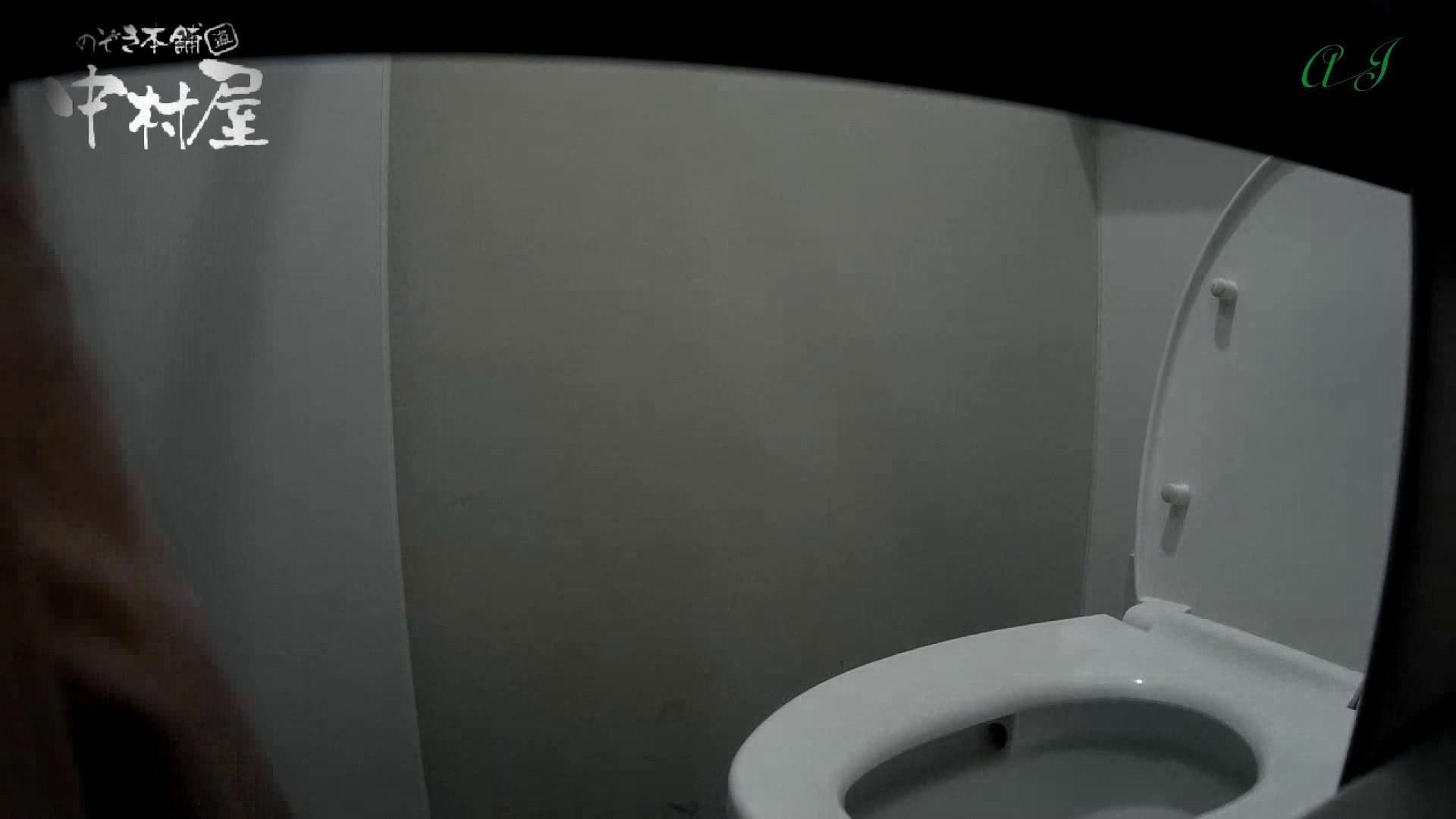 有名大学女性洗面所 vol.62 会話が弾む化粧室!! 潜入 スケベ動画紹介 66画像 47