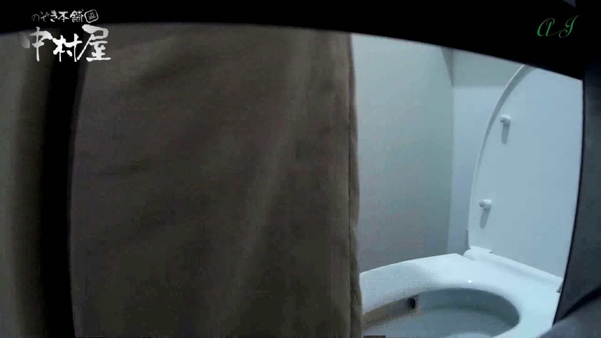 有名大学女性洗面所 vol.62 会話が弾む化粧室!! 洗面所 のぞき動画画像 66画像 48