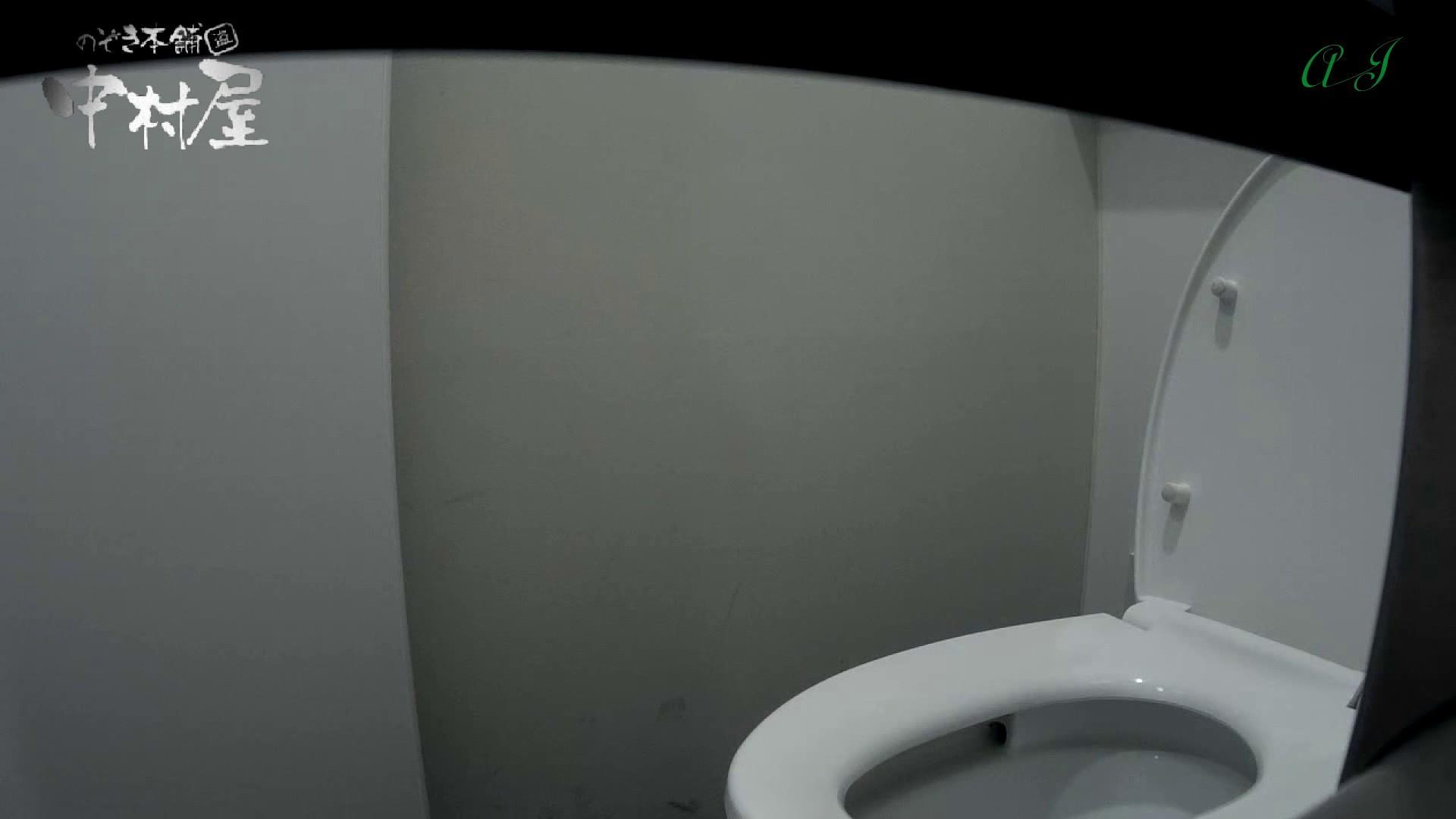 有名大学女性洗面所 vol.62 会話が弾む化粧室!! 和式 盗撮ヌード画像 66画像 59
