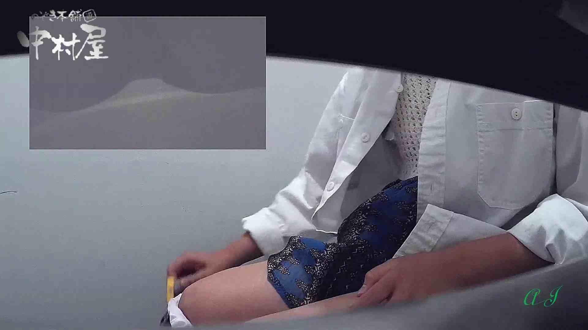 有名大学女性洗面所 vol.64 圧巻!総勢8名全員美女ばかり!! 潜入 覗きおまんこ画像 81画像 68