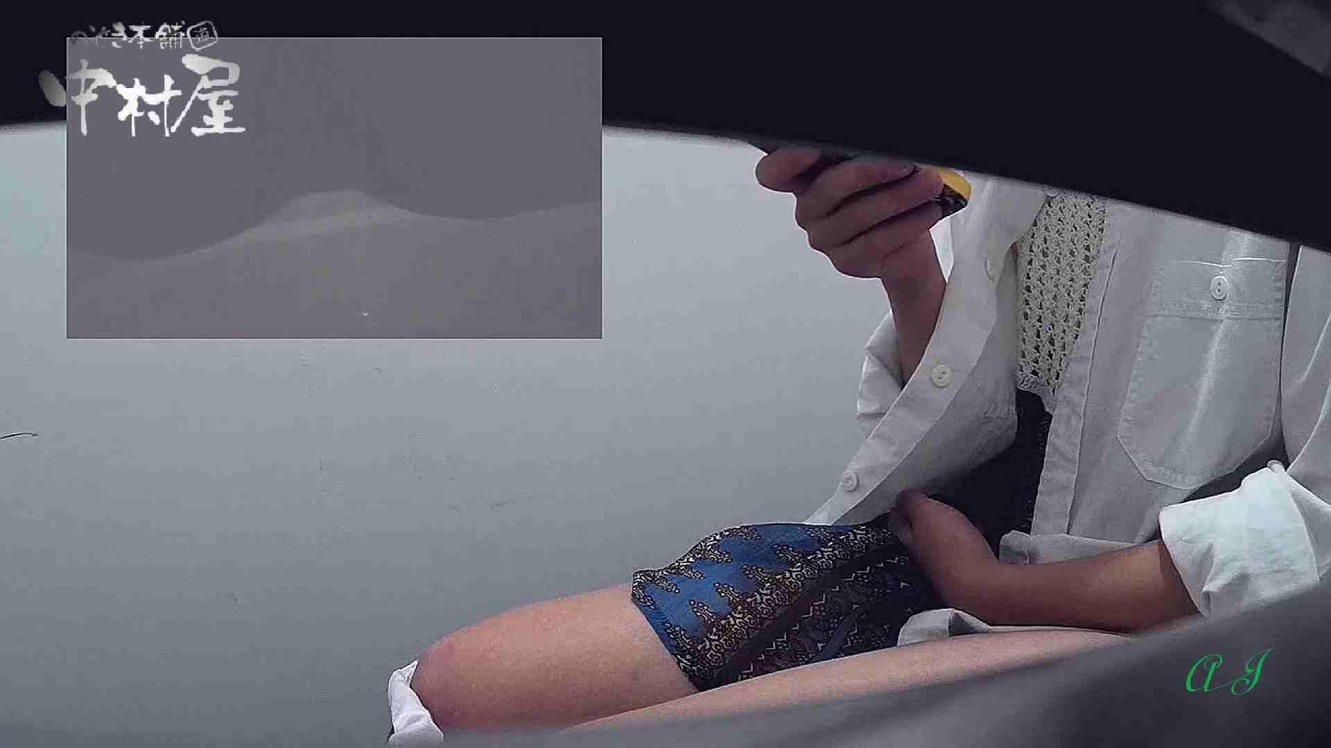 有名大学女性洗面所 vol.64 圧巻!総勢8名全員美女ばかり!! 和式 盗撮アダルト動画キャプチャ 81画像 71