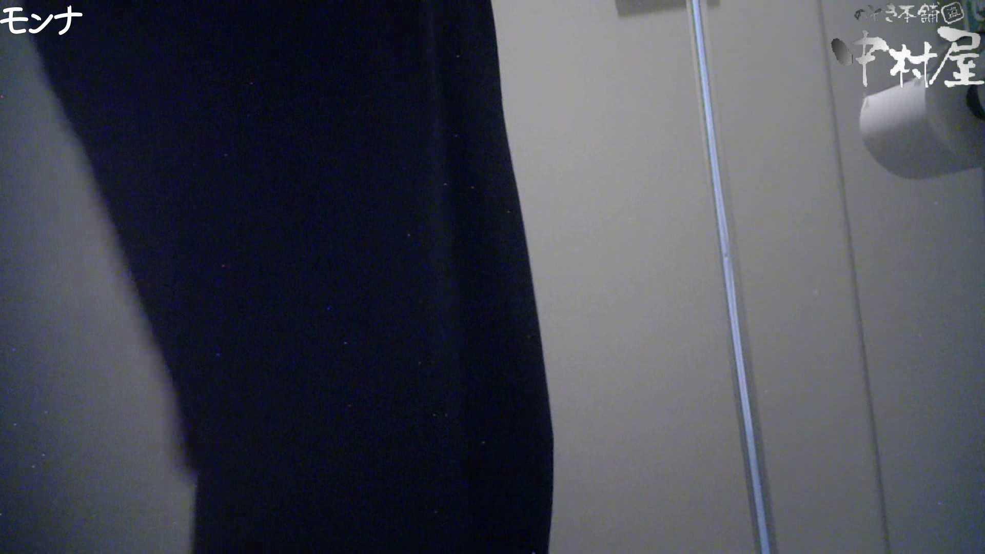 有名大学女性洗面所 vol.66 清楚系女子をがっつり!! 潜入 | 和式  71画像 13