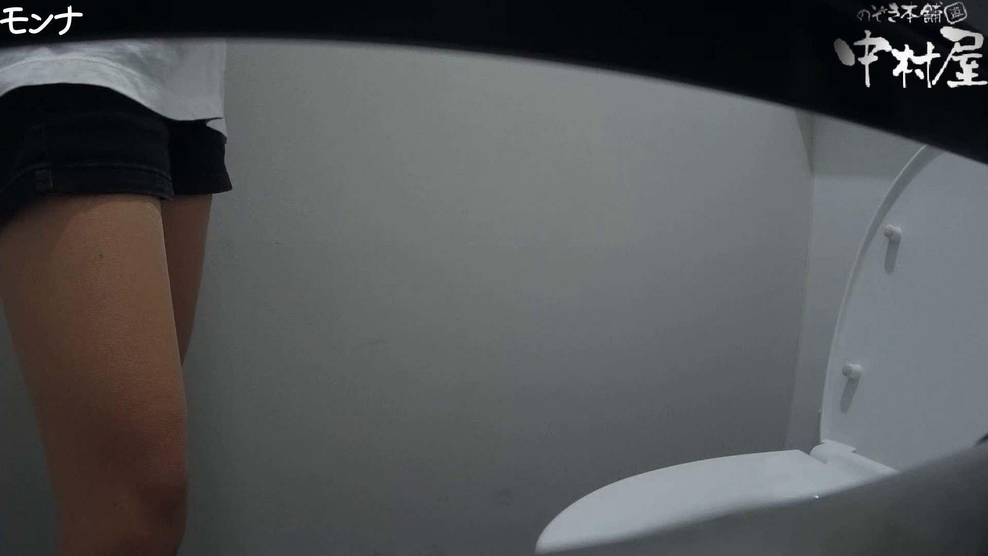 有名大学女性洗面所 vol.66 清楚系女子をがっつり!! OLセックス 盗み撮りSEX無修正画像 71画像 50