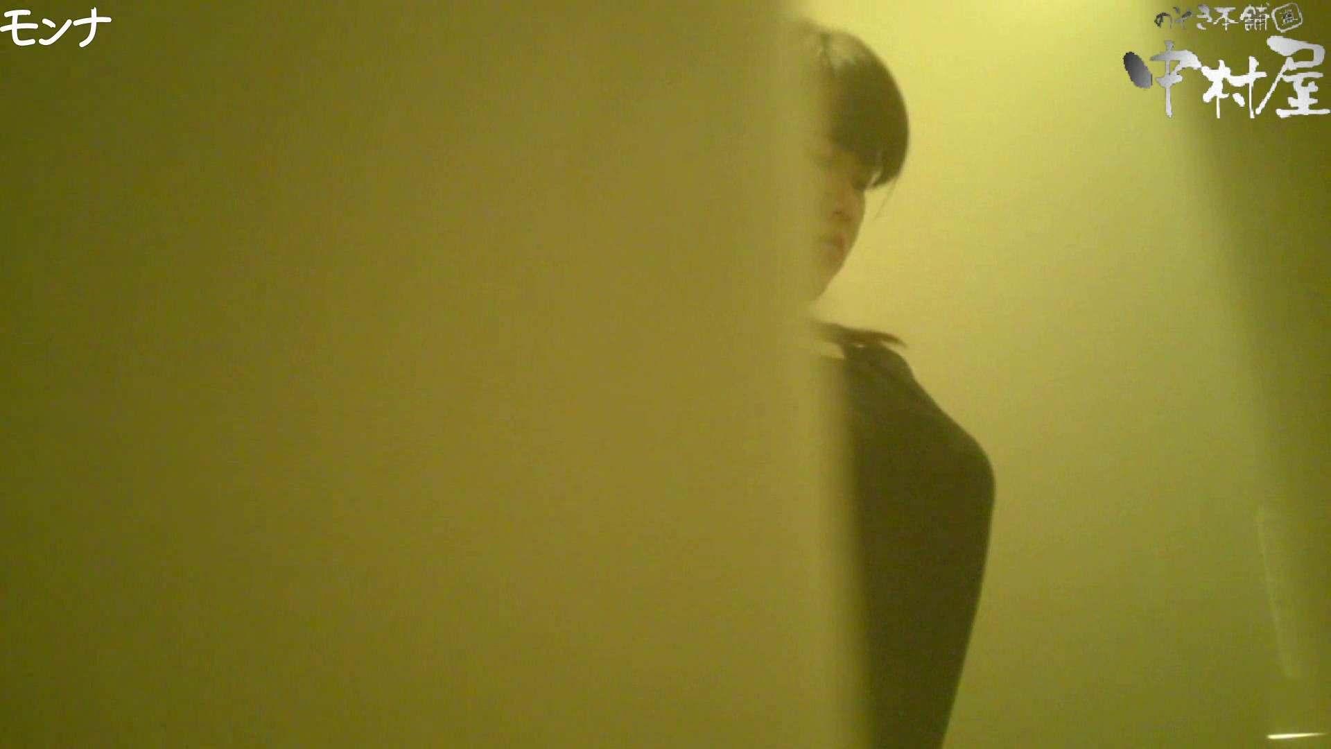 有名大学女性洗面所 vol.66 清楚系女子をがっつり!! OLセックス 盗み撮りSEX無修正画像 71画像 70