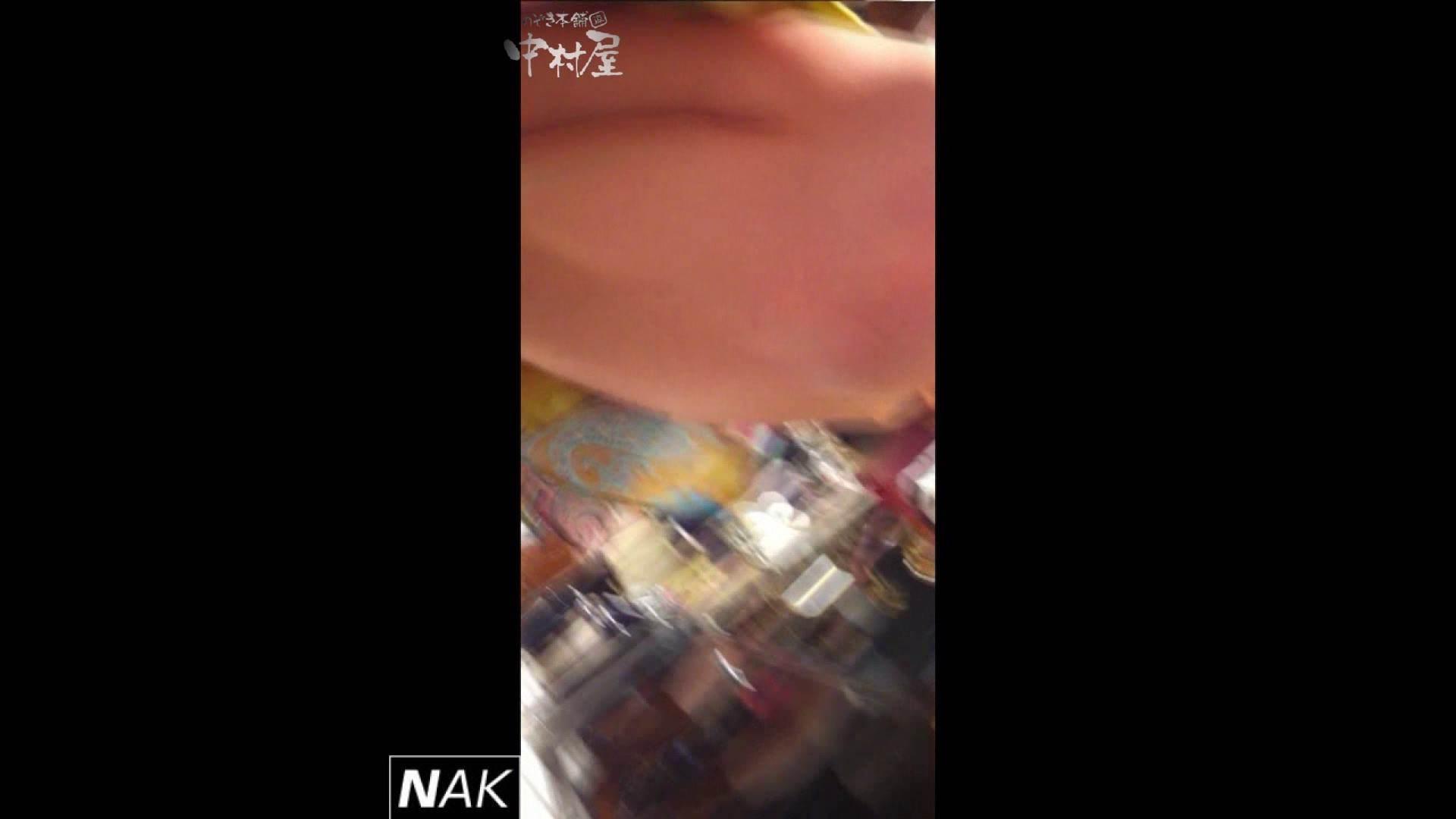 ハイビジョン盗撮!ショップ店員千人斬り!パンチラ編 vol.02 パンティ セックス画像 98画像 21