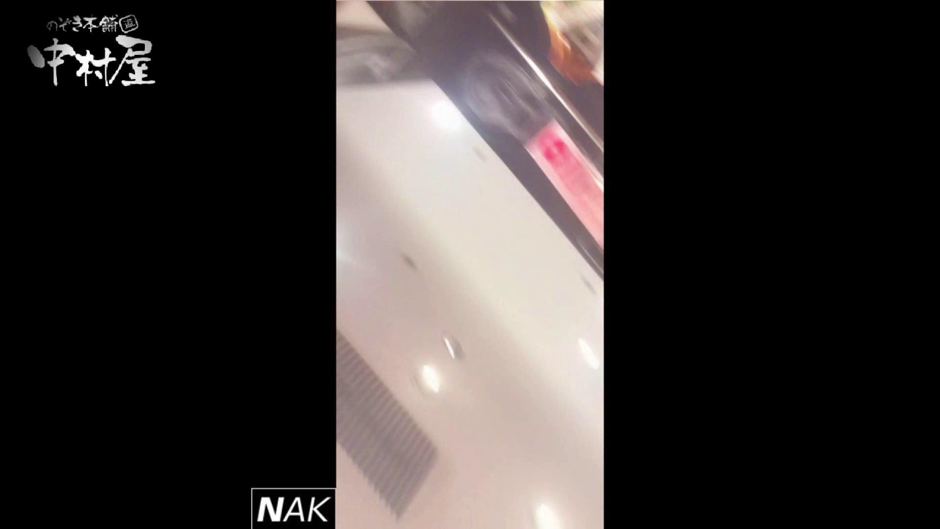 ハイビジョン盗撮!ショップ店員千人斬り!パンチラ編 vol.17 パンティ AV動画キャプチャ 55画像 6