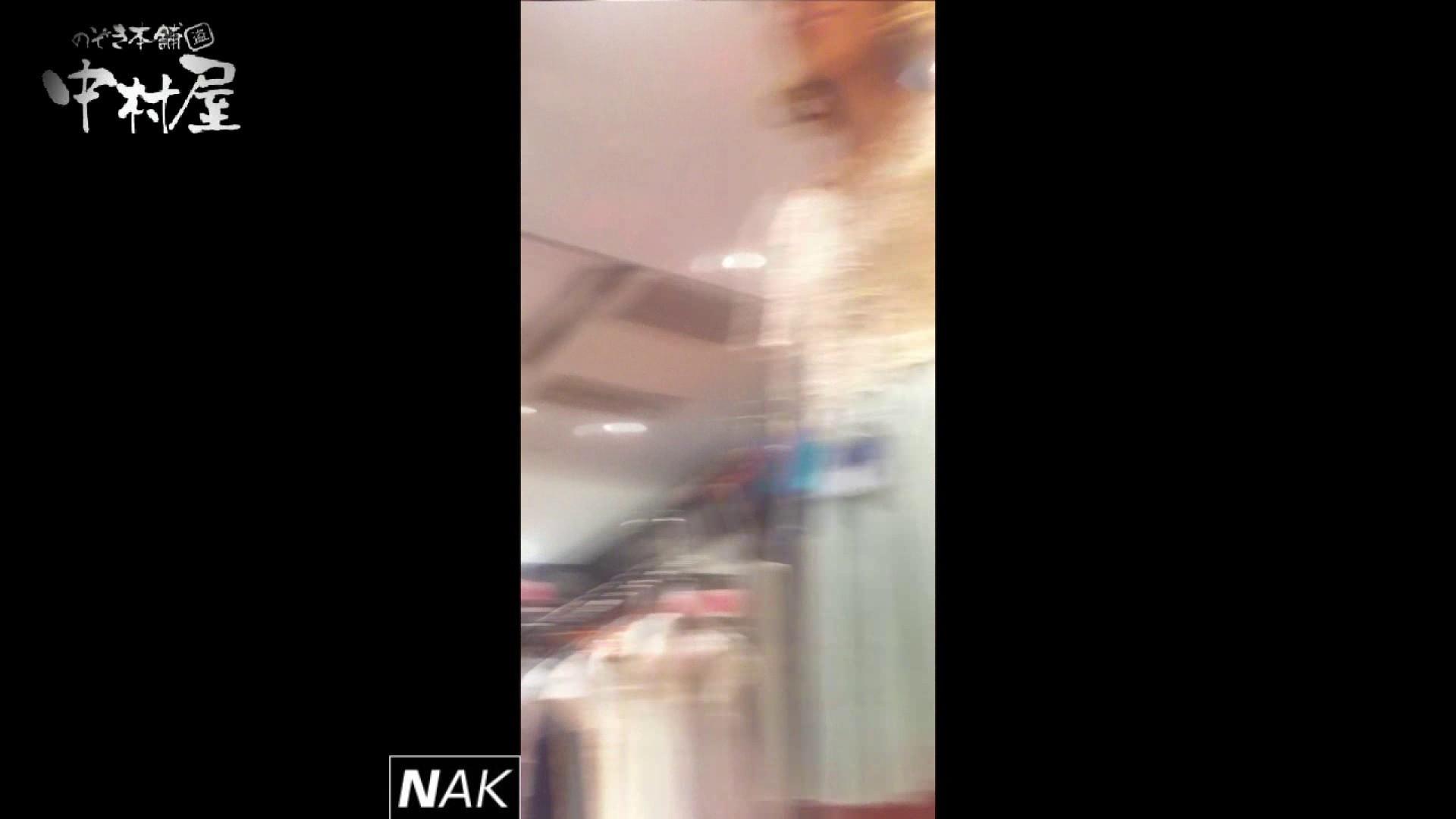無修正エロ動画|ハイビジョン盗撮!ショップ店員千人斬り!パンチラ編 vol.17|のぞき本舗 中村屋
