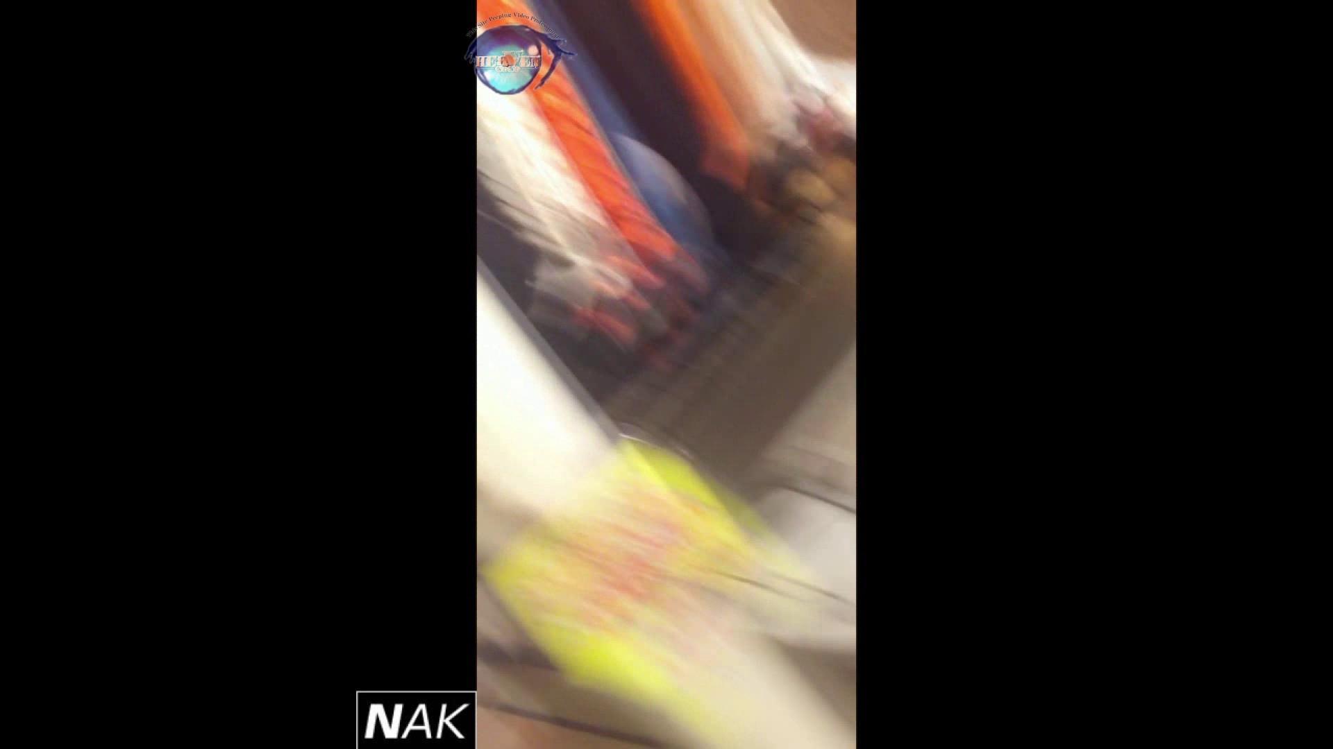 ハイビジョン盗撮!ショップ店員千人斬り!パンチラ編 vol.22 パンティ AV動画キャプチャ 110画像 46