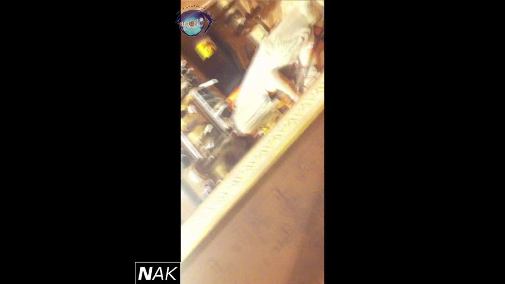 ハイビジョン盗撮!ショップ店員千人斬り!パンチラ編 vol.26 OLセックス 盗撮アダルト動画キャプチャ 48画像 42