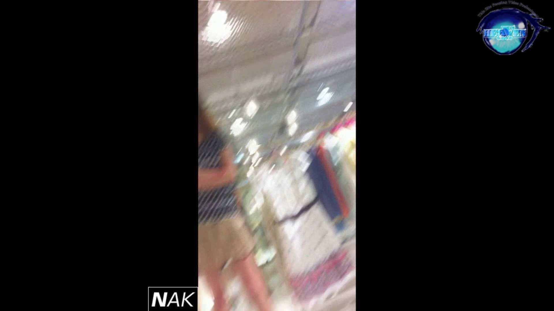 ハイビジョン盗撮!ショップ店員千人斬り!パンチラ編 vol.31 接写 覗きスケベ動画紹介 48画像 5