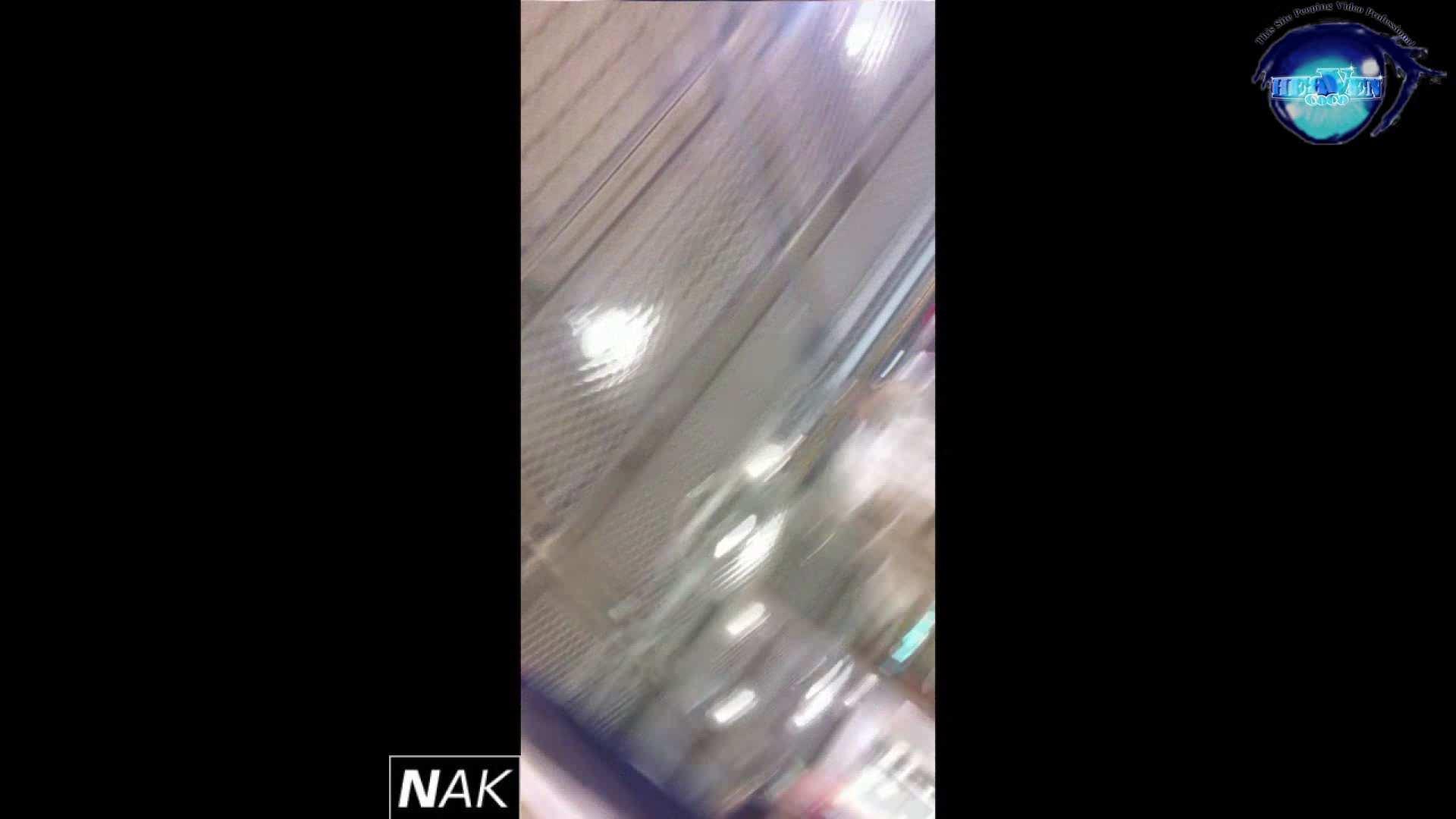 ハイビジョン盗撮!ショップ店員千人斬り!パンチラ編 vol.31 パンティ ヌード画像 48画像 6