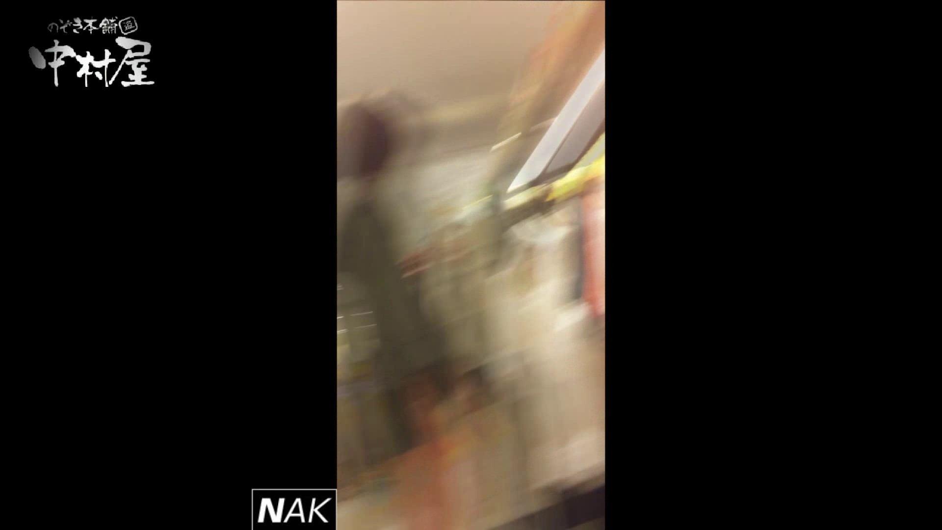 ハイビジョン盗撮!ショップ店員千人斬り!パンチラ編 vol.42 チラ 盗撮ワレメ無修正動画無料 49画像 19