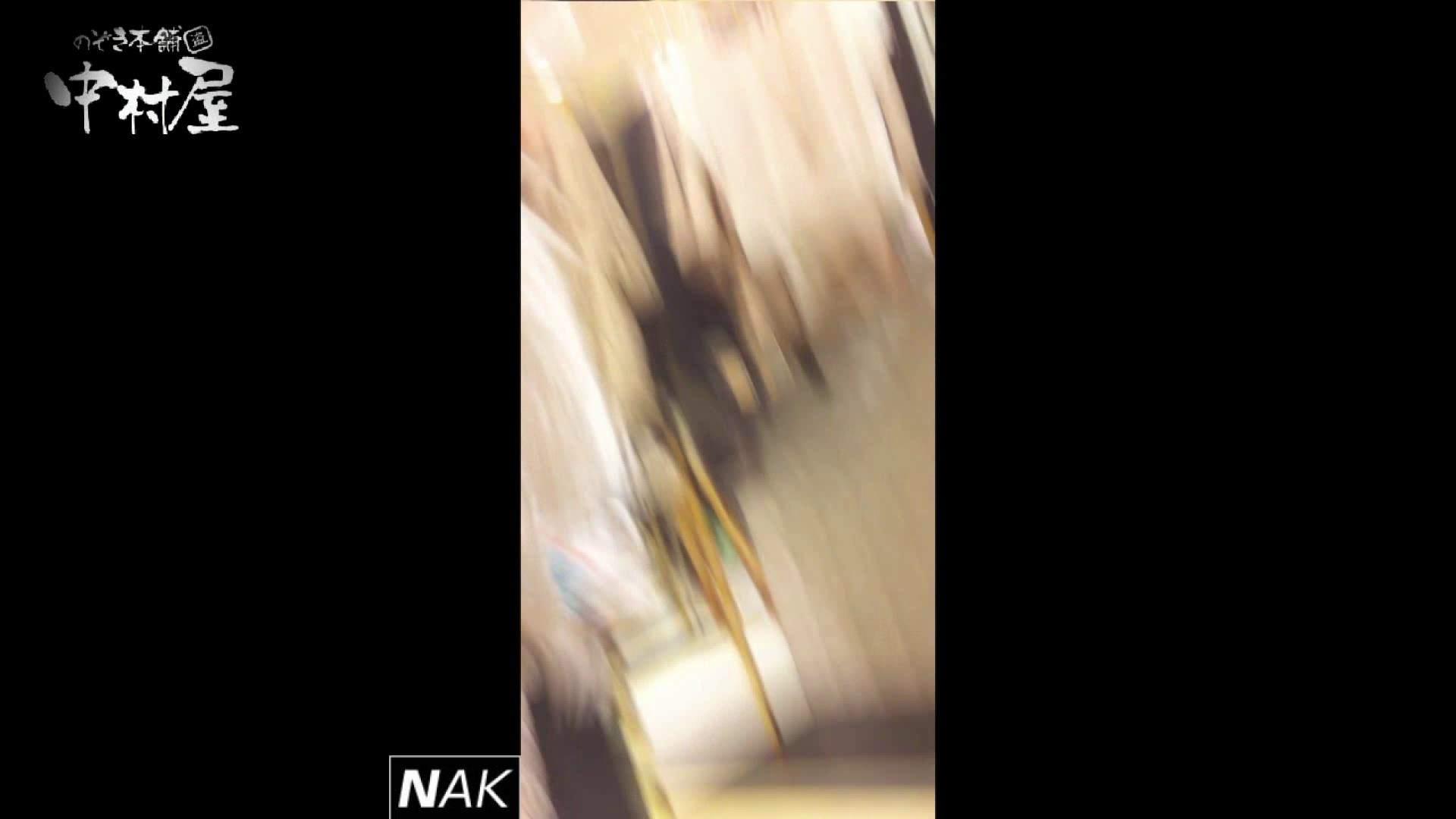 ハイビジョン盗撮!ショップ店員千人斬り!パンチラ編 vol.42 パンチラ エロ無料画像 49画像 36