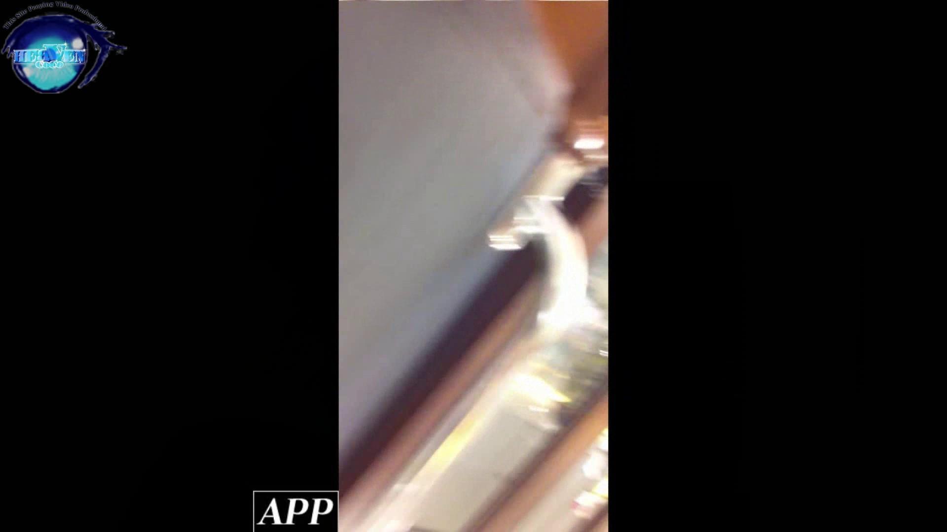 ハイビジョン盗撮!ショップ店員千人斬り!胸チラ編 vol.53 盗撮 | チラ  111画像 43