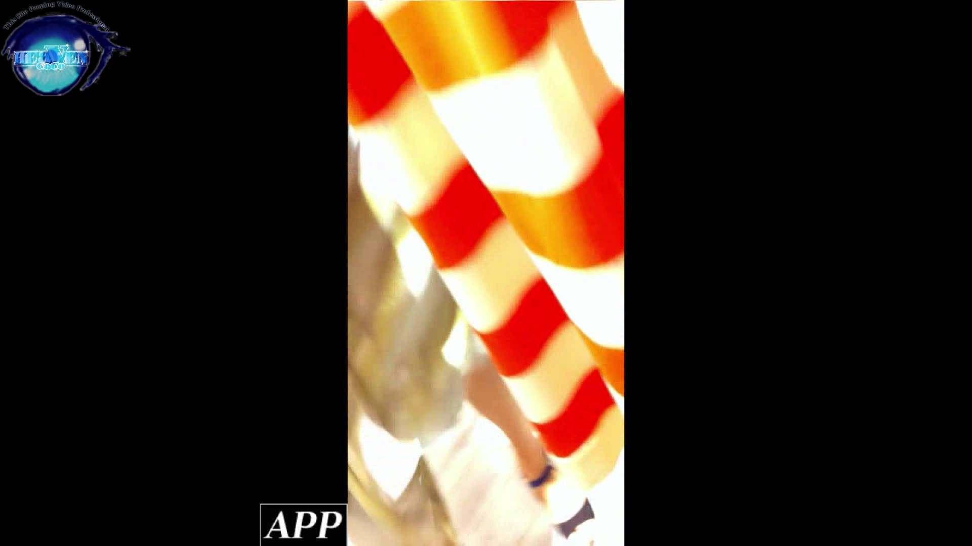 ハイビジョン盗撮!ショップ店員千人斬り!胸チラ編 vol.53 チクビ 盗撮戯れ無修正画像 111画像 47