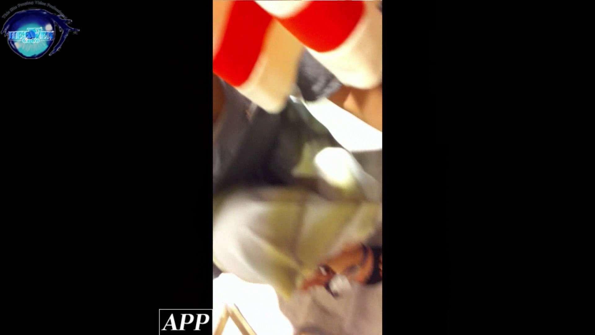ハイビジョン盗撮!ショップ店員千人斬り!胸チラ編 vol.53 OLセックス 盗撮ワレメ無修正動画無料 111画像 50