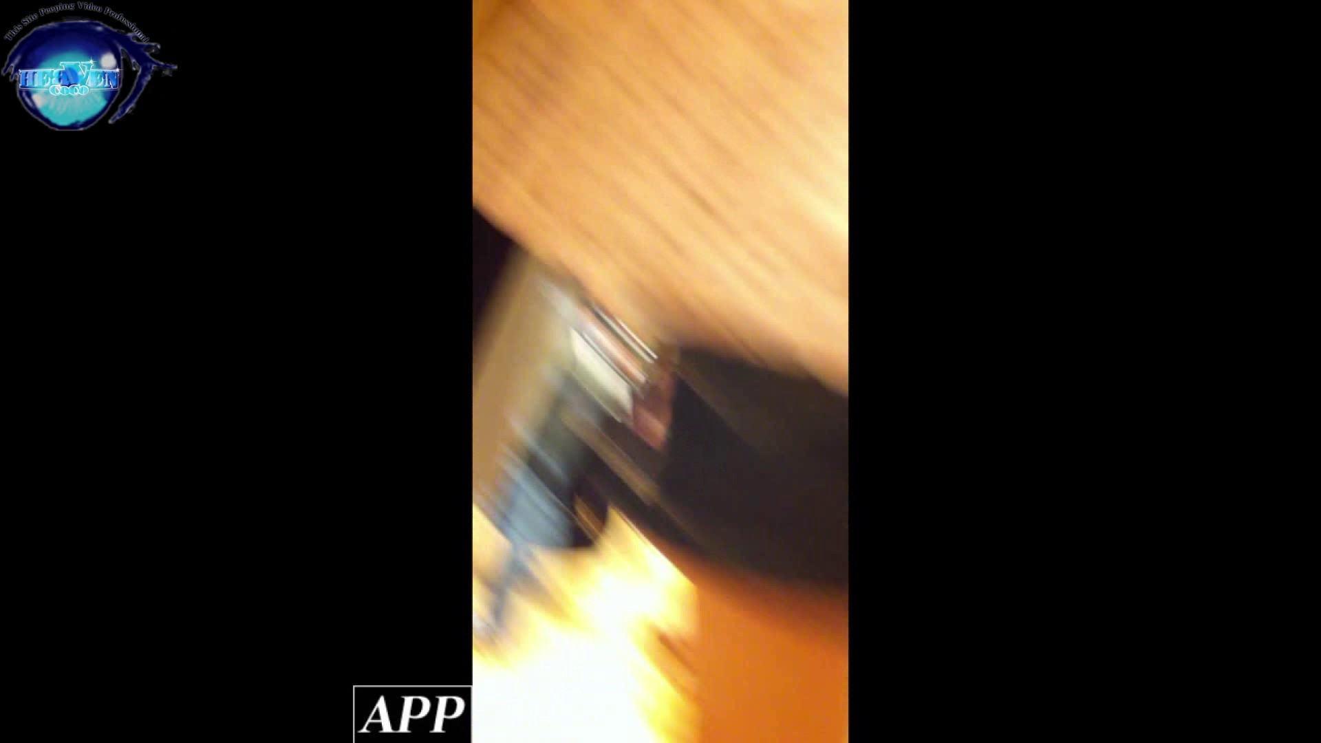 ハイビジョン盗撮!ショップ店員千人斬り!胸チラ編 vol.53 接写 盗み撮りSEX無修正画像 111画像 105