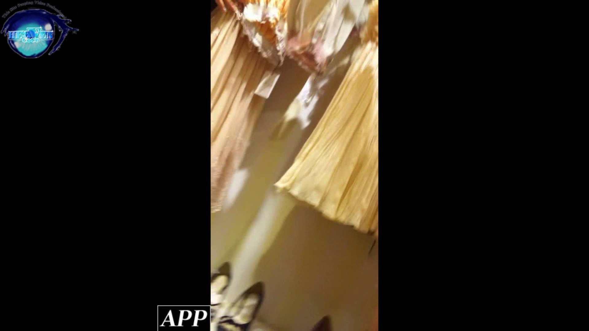 ハイビジョン盗撮!ショップ店員千人斬り!胸チラ編 vol.53 OLセックス 盗撮ワレメ無修正動画無料 111画像 110