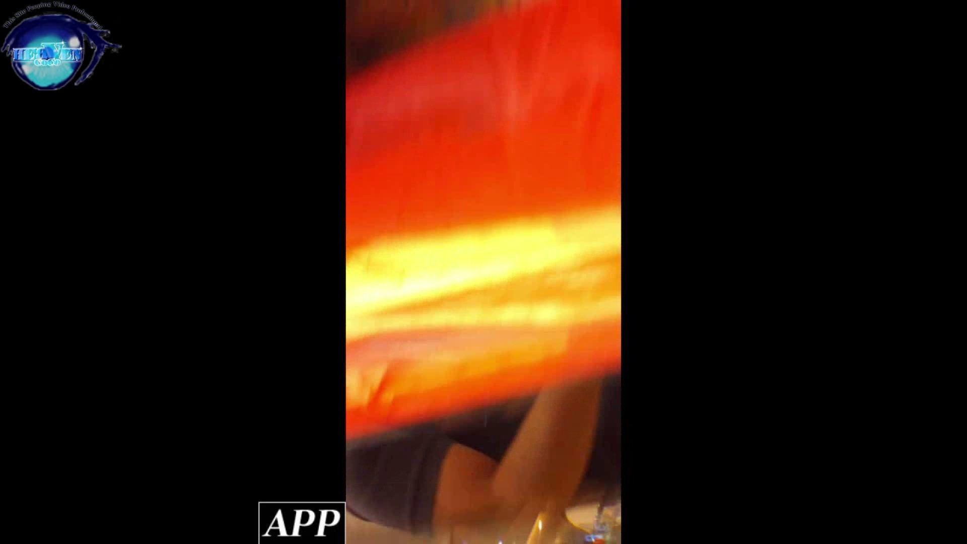 無修正エロ動画|ハイビジョン盗撮!ショップ店員千人斬り!胸チラ編 vol.57|のぞき本舗 中村屋