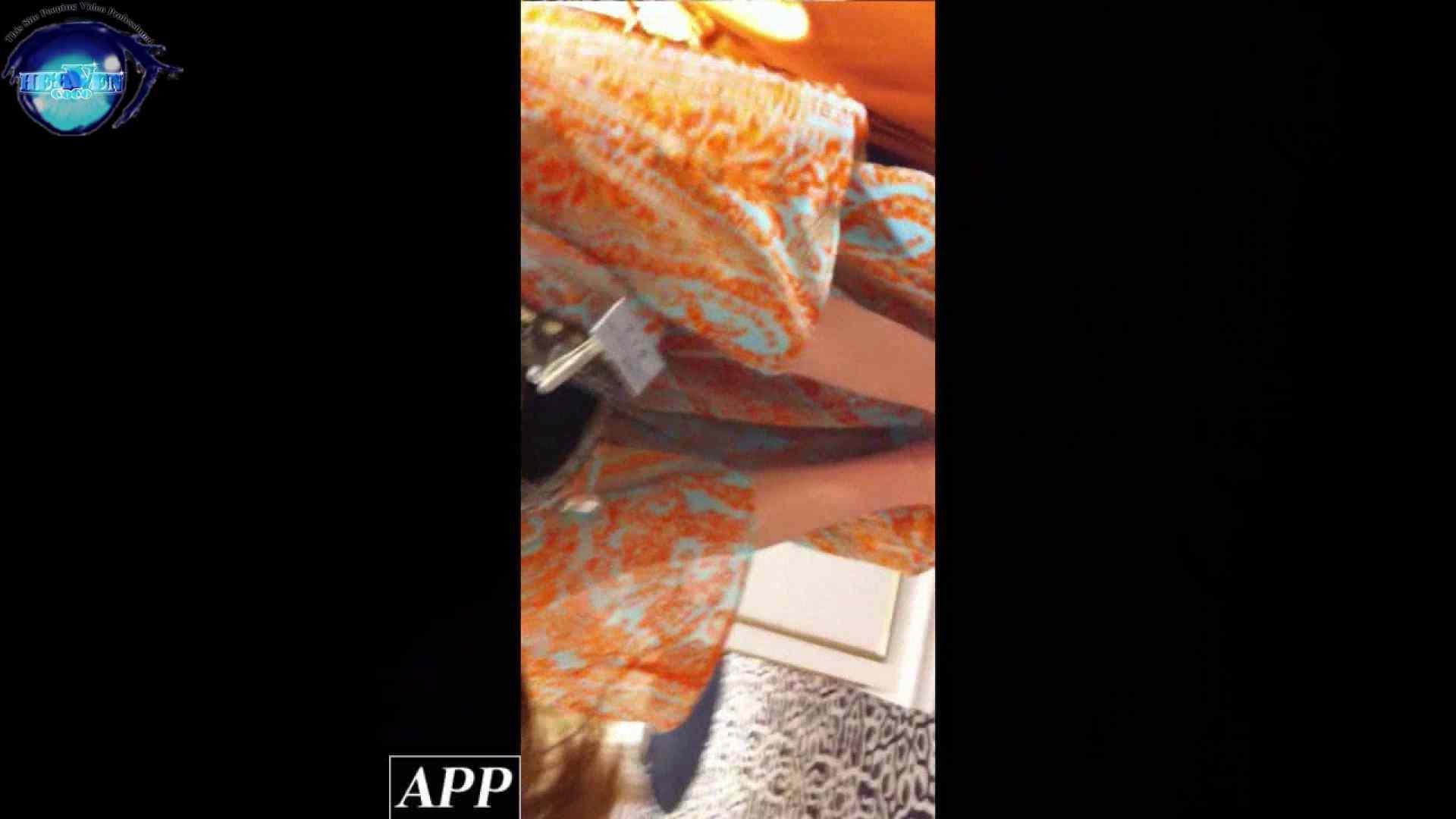ハイビジョン盗撮!ショップ店員千人斬り!胸チラ編 vol.59 接写 盗撮おまんこ無修正動画無料 67画像 16