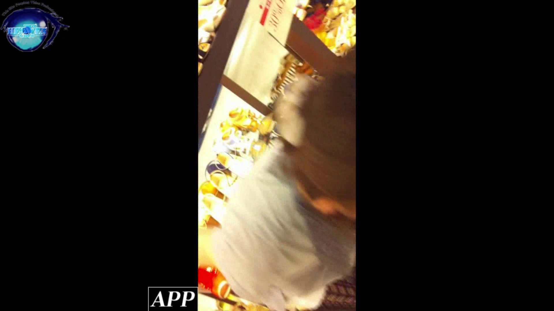 ハイビジョン盗撮!ショップ店員千人斬り!胸チラ編 vol.59 チクビ 盗撮ワレメ無修正動画無料 67画像 41