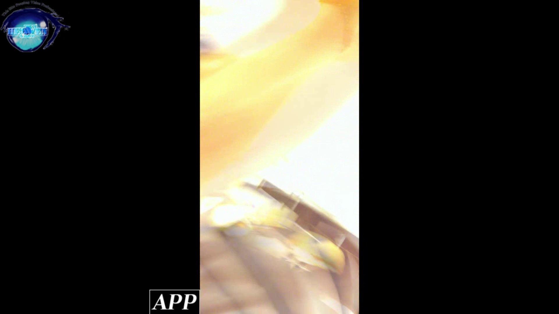ハイビジョン盗撮!ショップ店員千人斬り!胸チラ編 vol.59 チラ 盗撮動画紹介 67画像 63