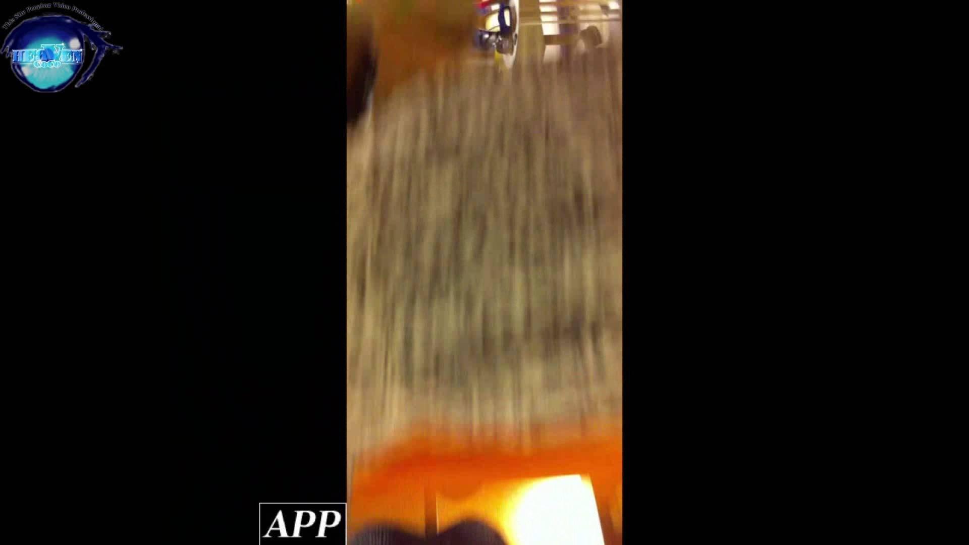 ハイビジョン盗撮!ショップ店員千人斬り!胸チラ編 vol.61 盗撮 セックス無修正動画無料 73画像 63