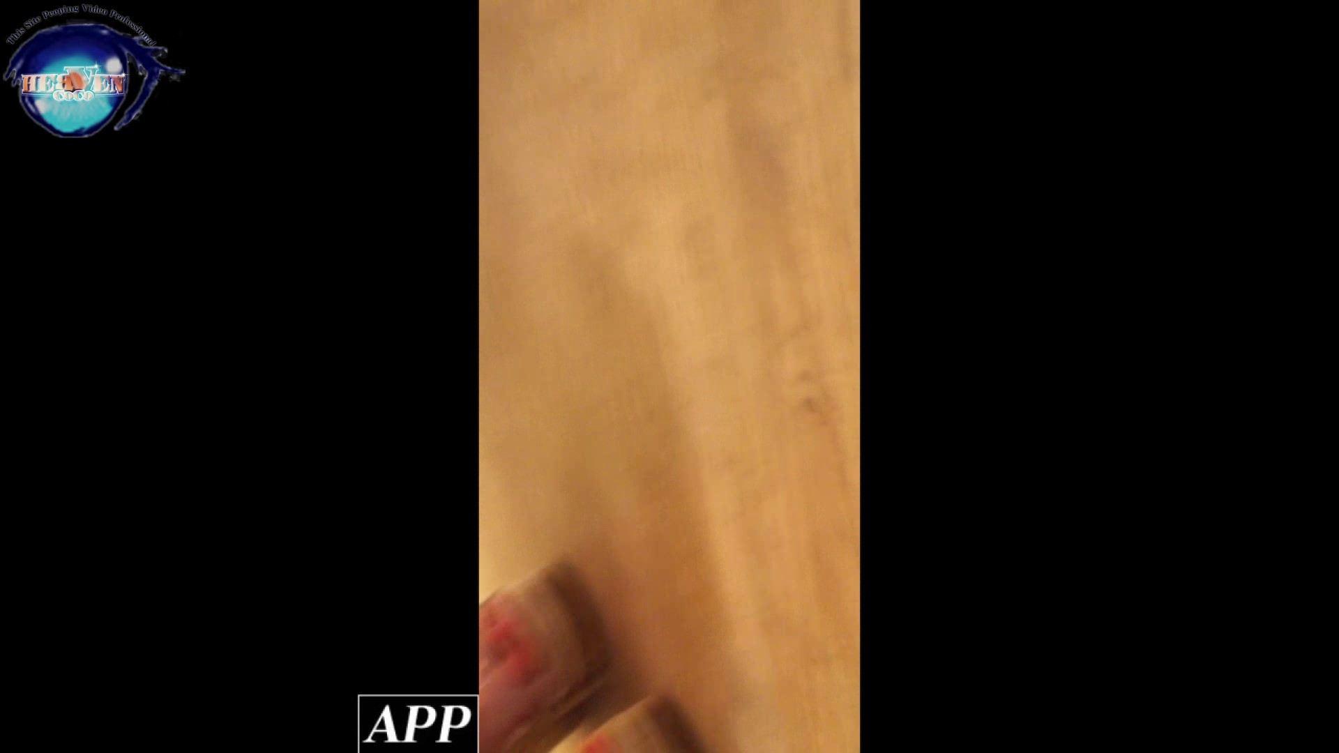 ハイビジョン盗撮!ショップ店員千人斬り!胸チラ編 vol.70 チラ 覗きワレメ動画紹介 94画像 3