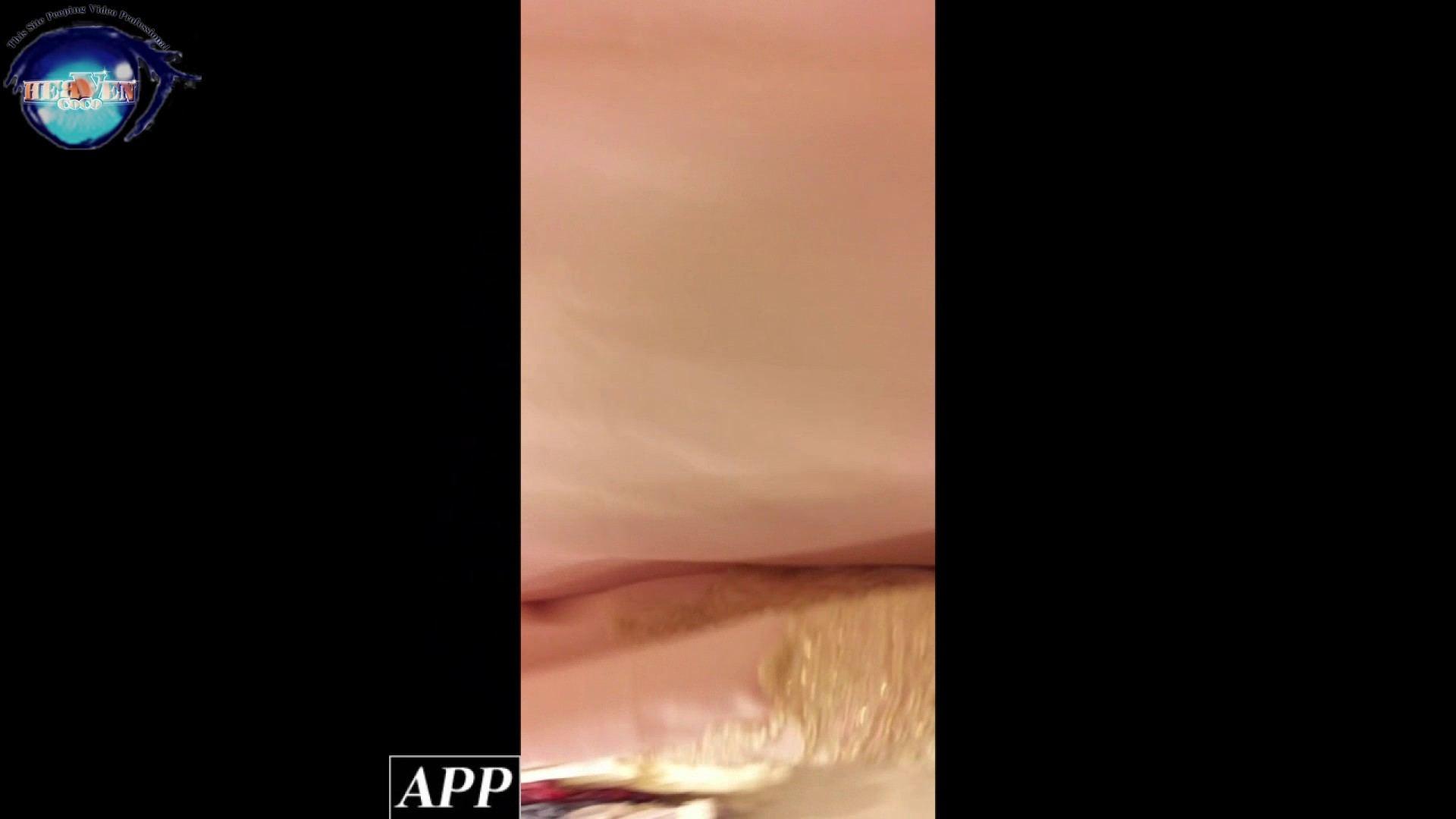 ハイビジョン盗撮!ショップ店員千人斬り!胸チラ編 vol.70 胸チラ  94画像 72