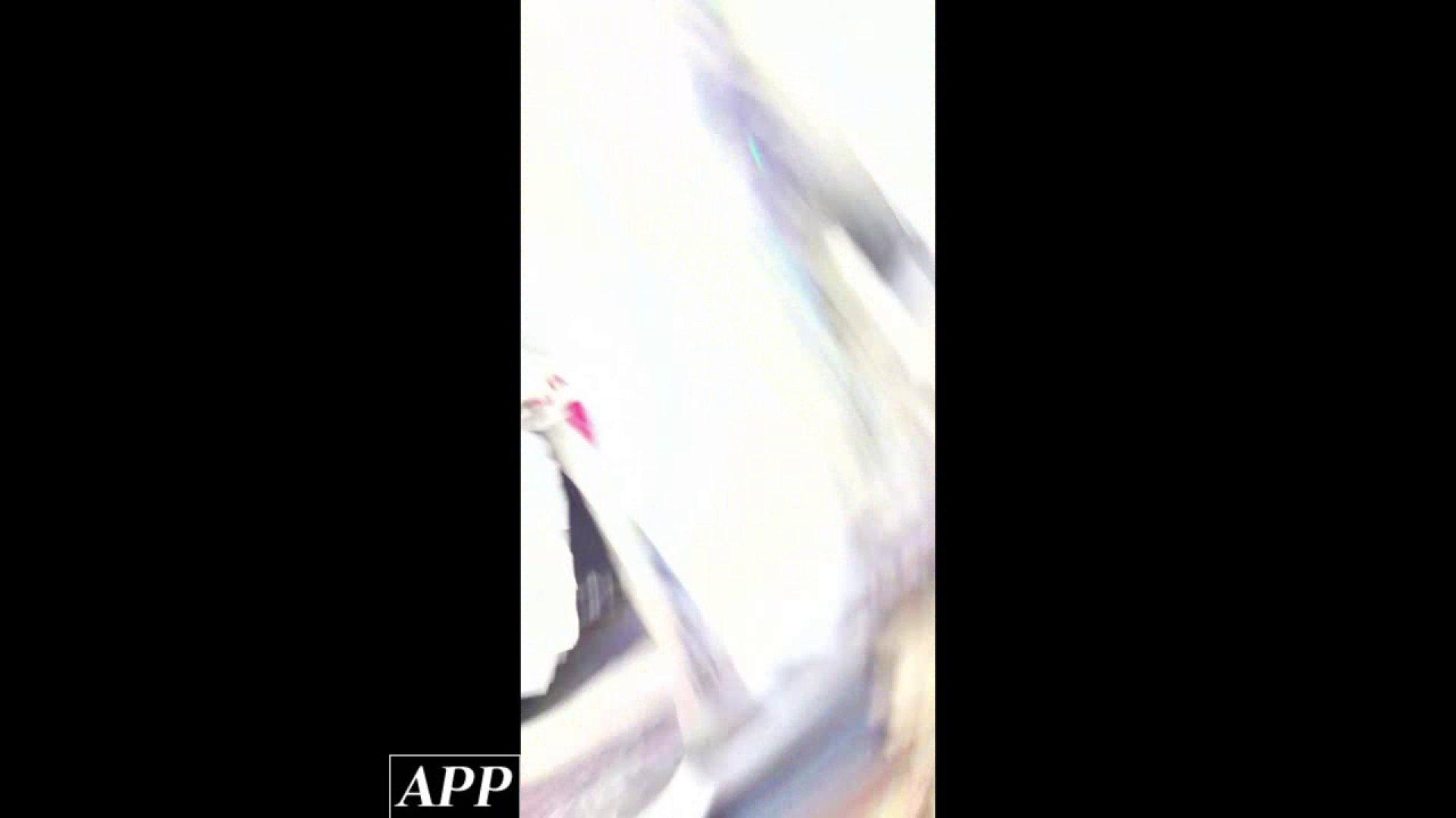 ハイビジョン盗撮!ショップ店員千人斬り!胸チラ編 vol.74 接写   盗撮  74画像 73