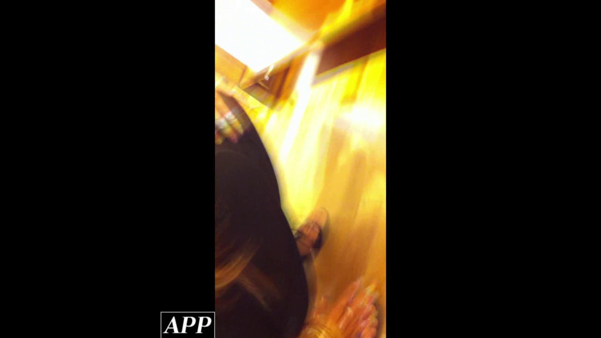 ハイビジョン盗撮!ショップ店員千人斬り!胸チラ編 vol.75 接写 覗きワレメ動画紹介 86画像 4