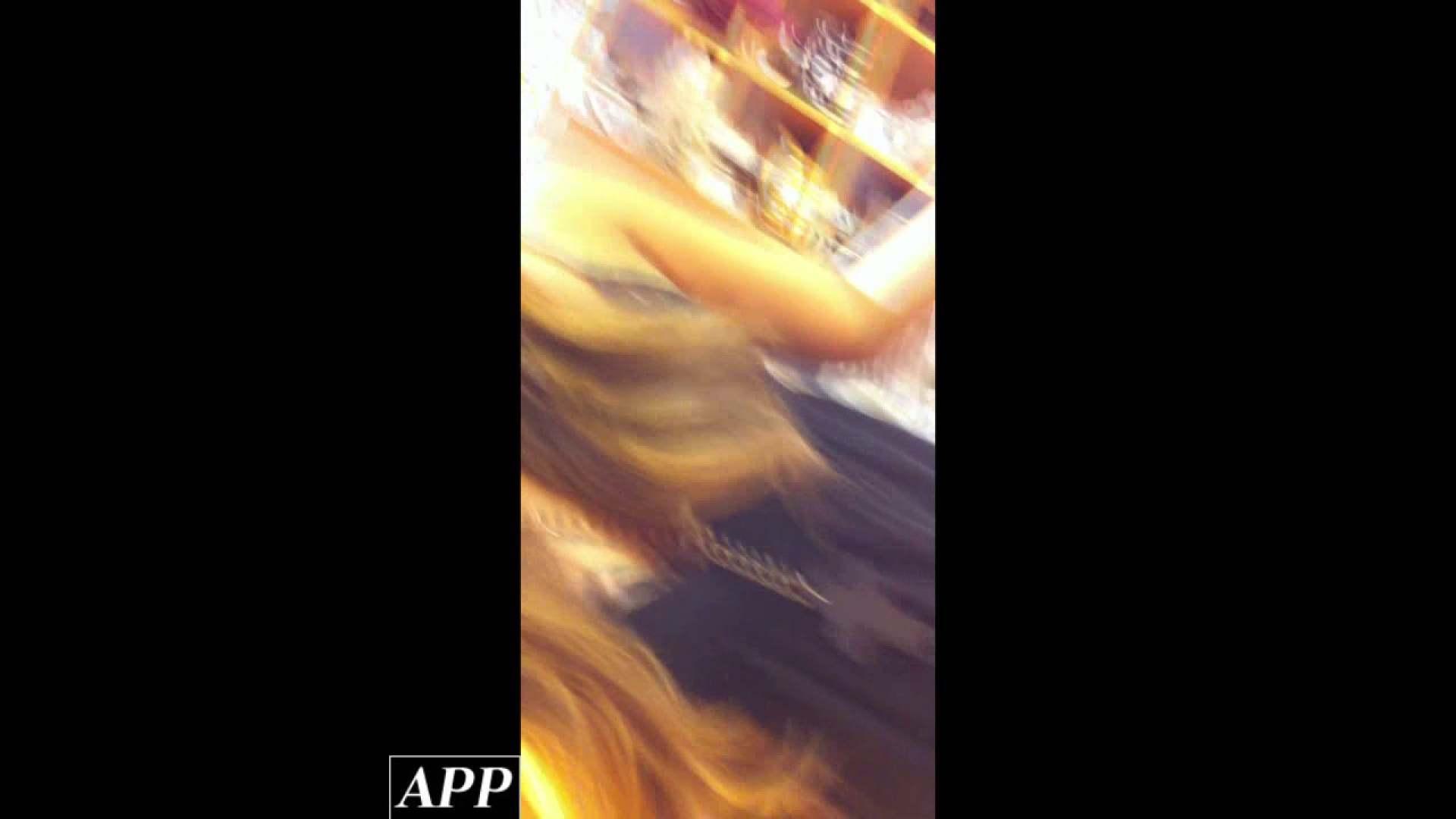 ハイビジョン盗撮!ショップ店員千人斬り!胸チラ編 vol.75 胸チラ 盗撮エロ画像 86画像 23