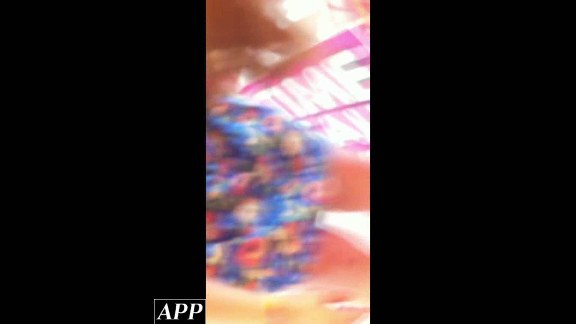 ハイビジョン盗撮!ショップ店員千人斬り!胸チラ編 vol.75 チラ 隠し撮りすけべAV動画紹介 86画像 57