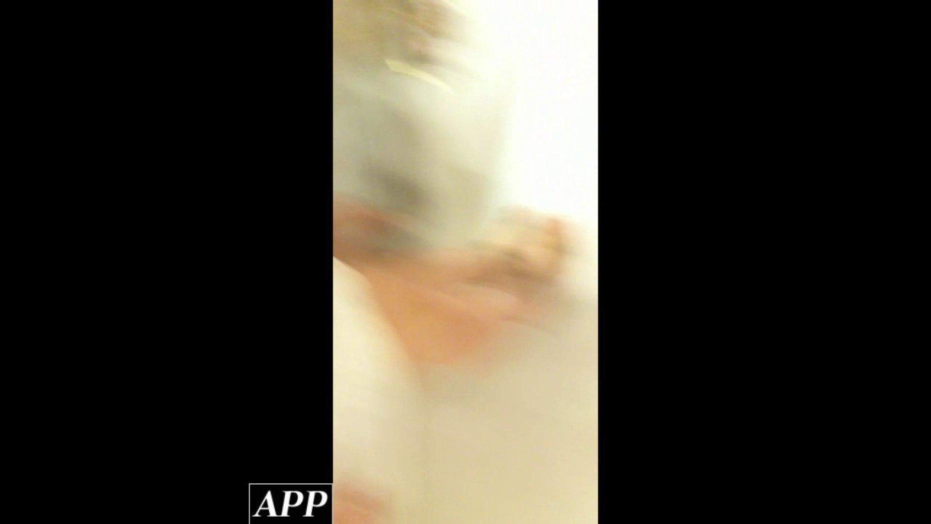 ハイビジョン盗撮!ショップ店員千人斬り!胸チラ編 vol.77 接写   盗撮  101画像 19