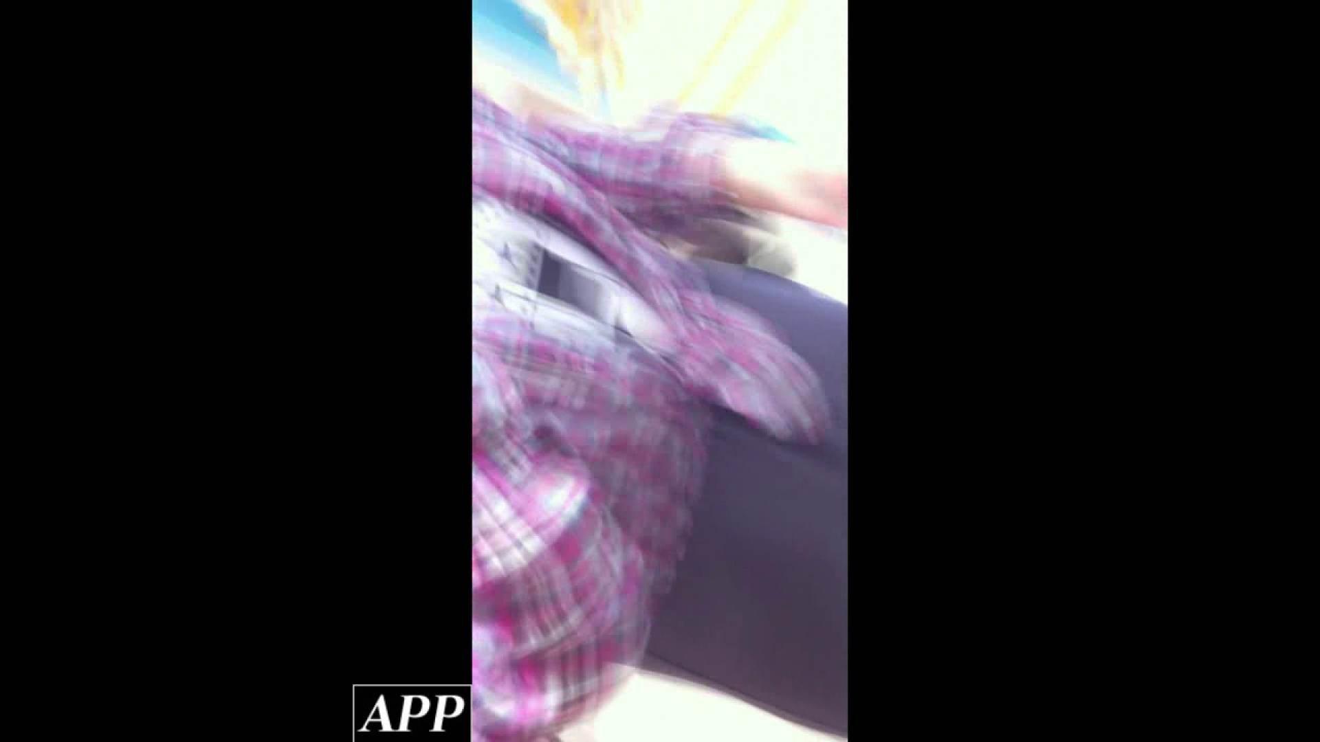 ハイビジョン盗撮!ショップ店員千人斬り!胸チラ編 vol.94 接写 盗撮戯れ無修正画像 65画像 15
