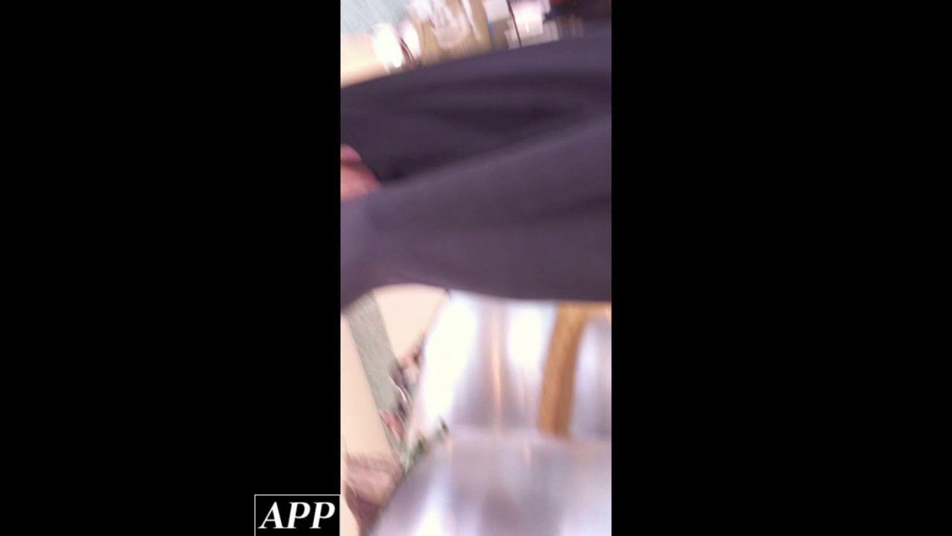 ハイビジョン盗撮!ショップ店員千人斬り!胸チラ編 vol.94 胸チラ 盗撮エロ画像 65画像 52